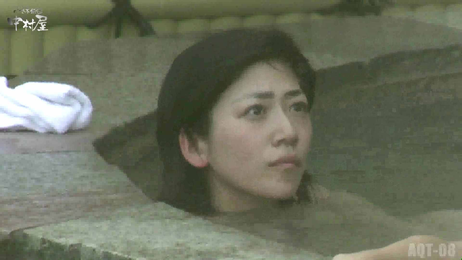 Aquaな露天風呂Vol.872潜入盗撮露天風呂八判湯 其の四 HなOL | 盗撮  85pic 43