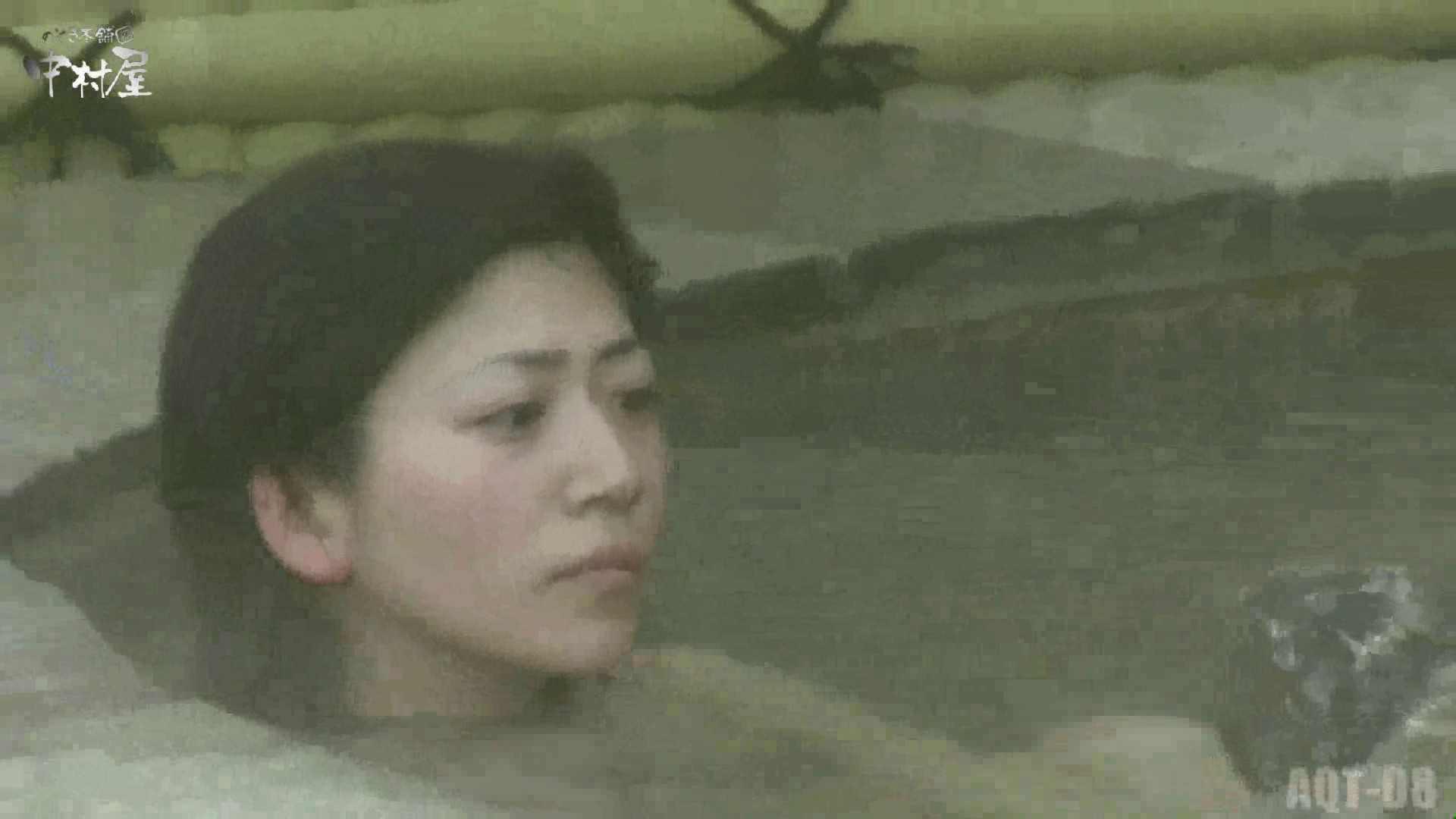 Aquaな露天風呂Vol.872潜入盗撮露天風呂八判湯 其の四 HなOL | 盗撮  85pic 45