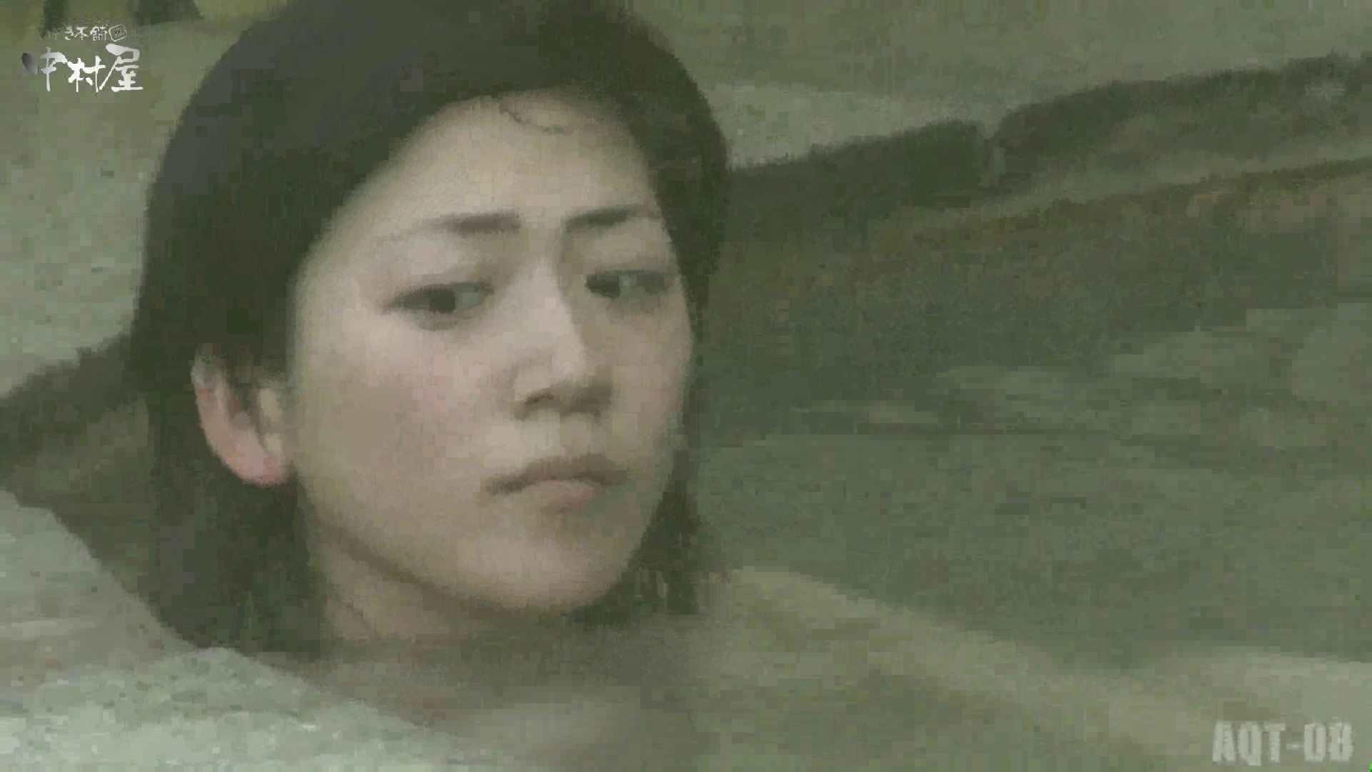 Aquaな露天風呂Vol.872潜入盗撮露天風呂八判湯 其の四 HなOL | 盗撮  85pic 47