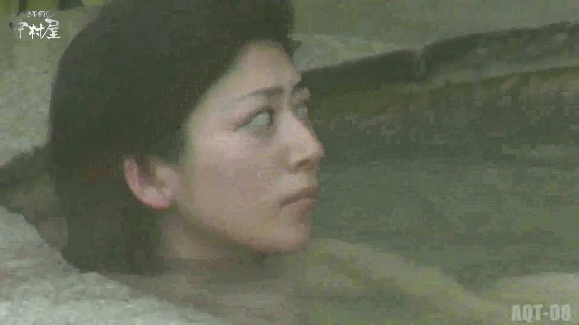 Aquaな露天風呂Vol.872潜入盗撮露天風呂八判湯 其の四 HなOL | 盗撮  85pic 48