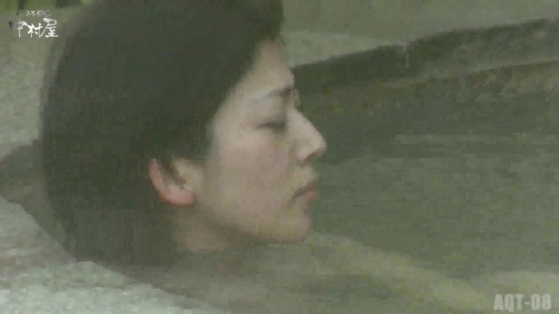 Aquaな露天風呂Vol.872潜入盗撮露天風呂八判湯 其の四 HなOL | 盗撮  85pic 51