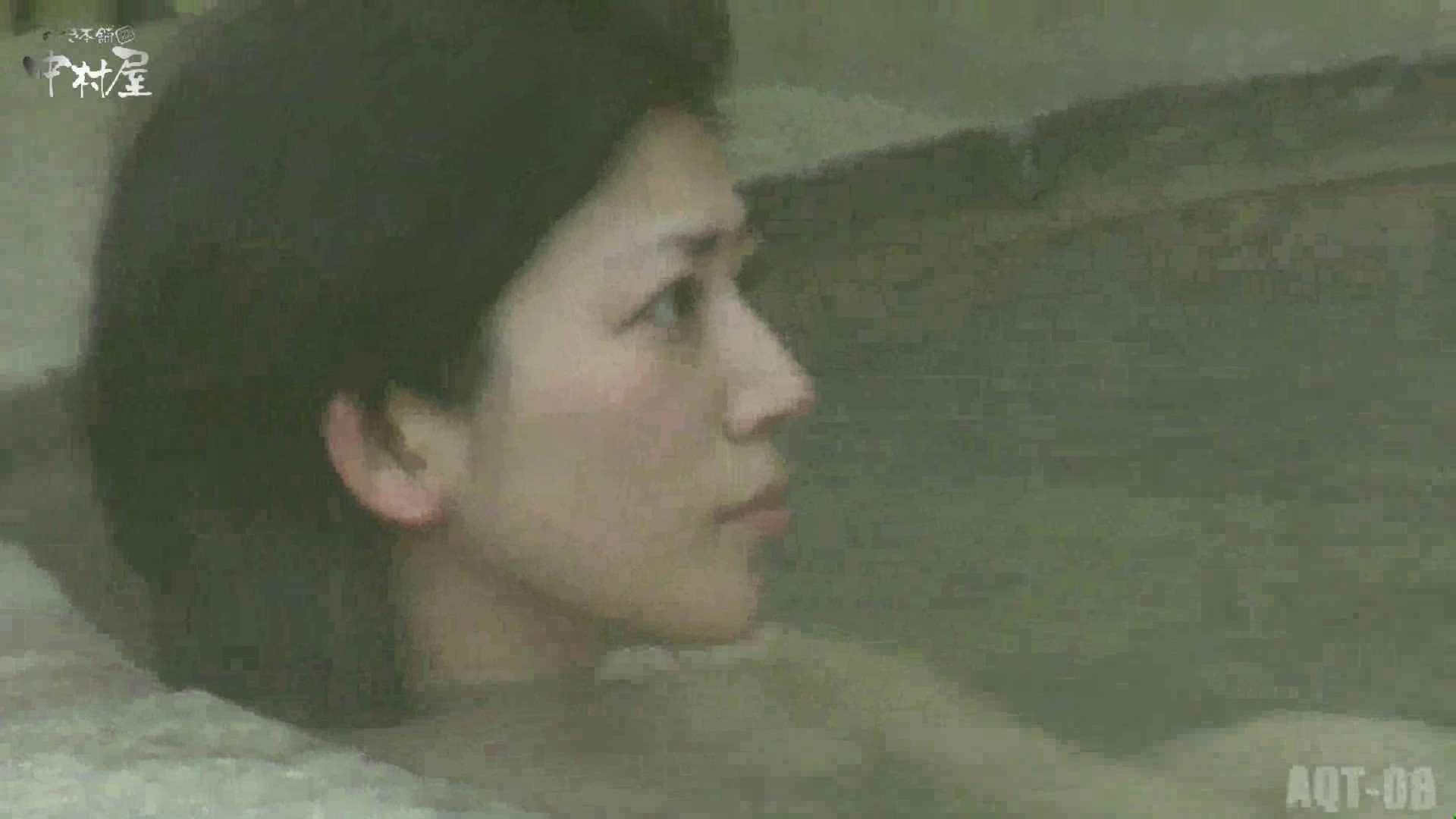 Aquaな露天風呂Vol.872潜入盗撮露天風呂八判湯 其の四 HなOL | 盗撮  85pic 52