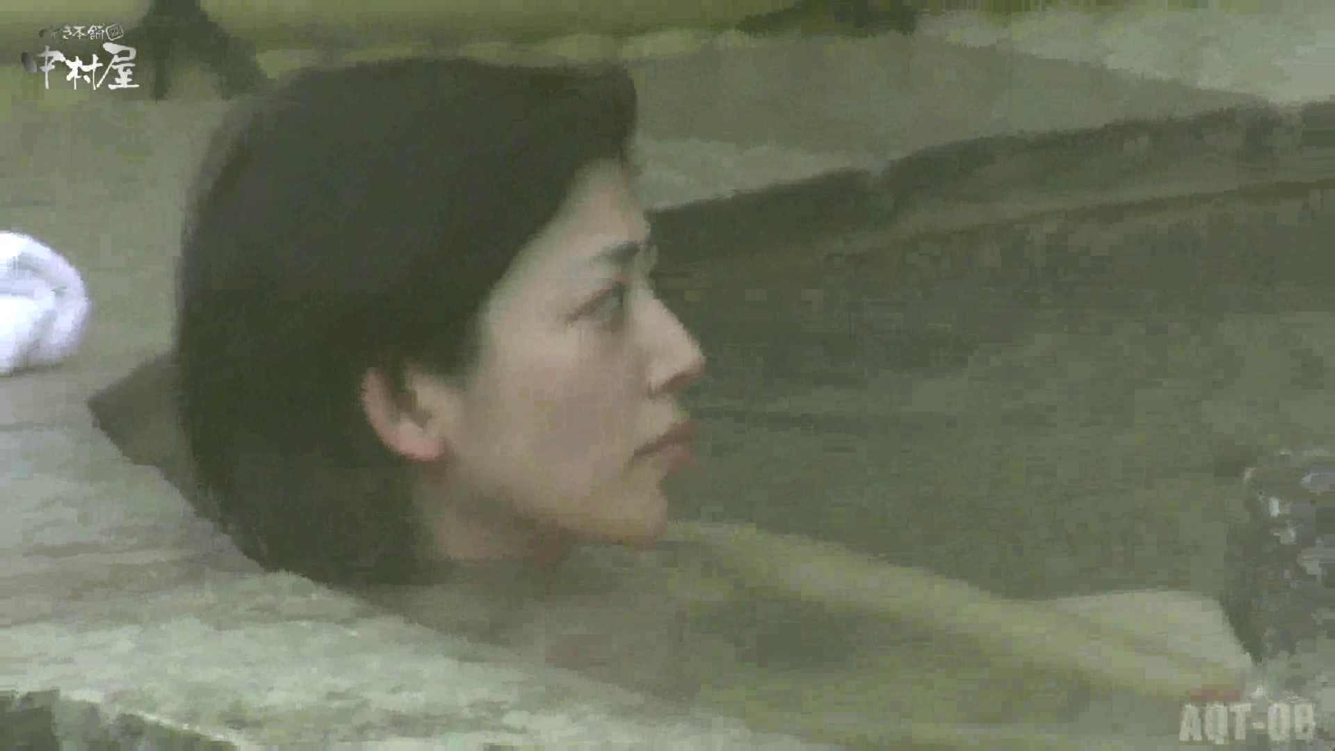 Aquaな露天風呂Vol.872潜入盗撮露天風呂八判湯 其の四 HなOL | 盗撮  85pic 53