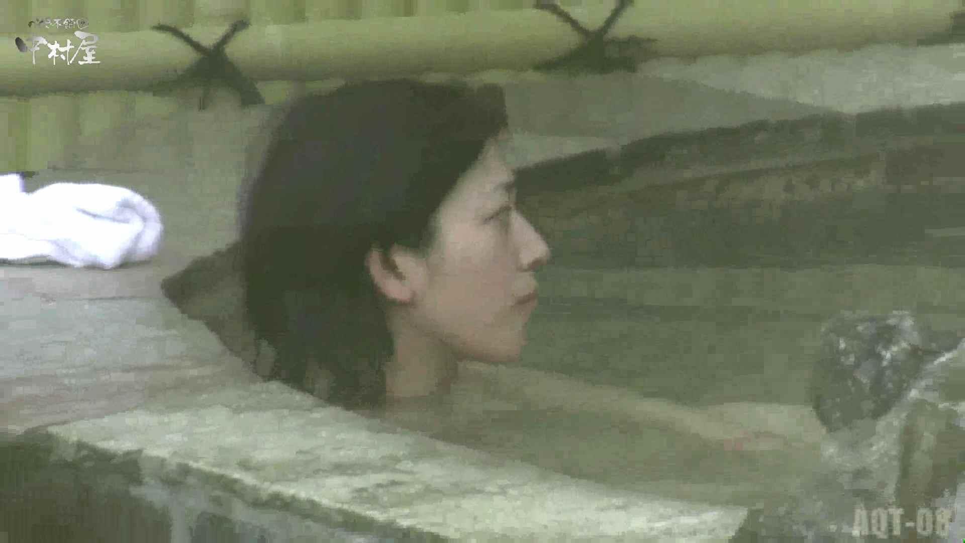 Aquaな露天風呂Vol.872潜入盗撮露天風呂八判湯 其の四 HなOL | 盗撮  85pic 54