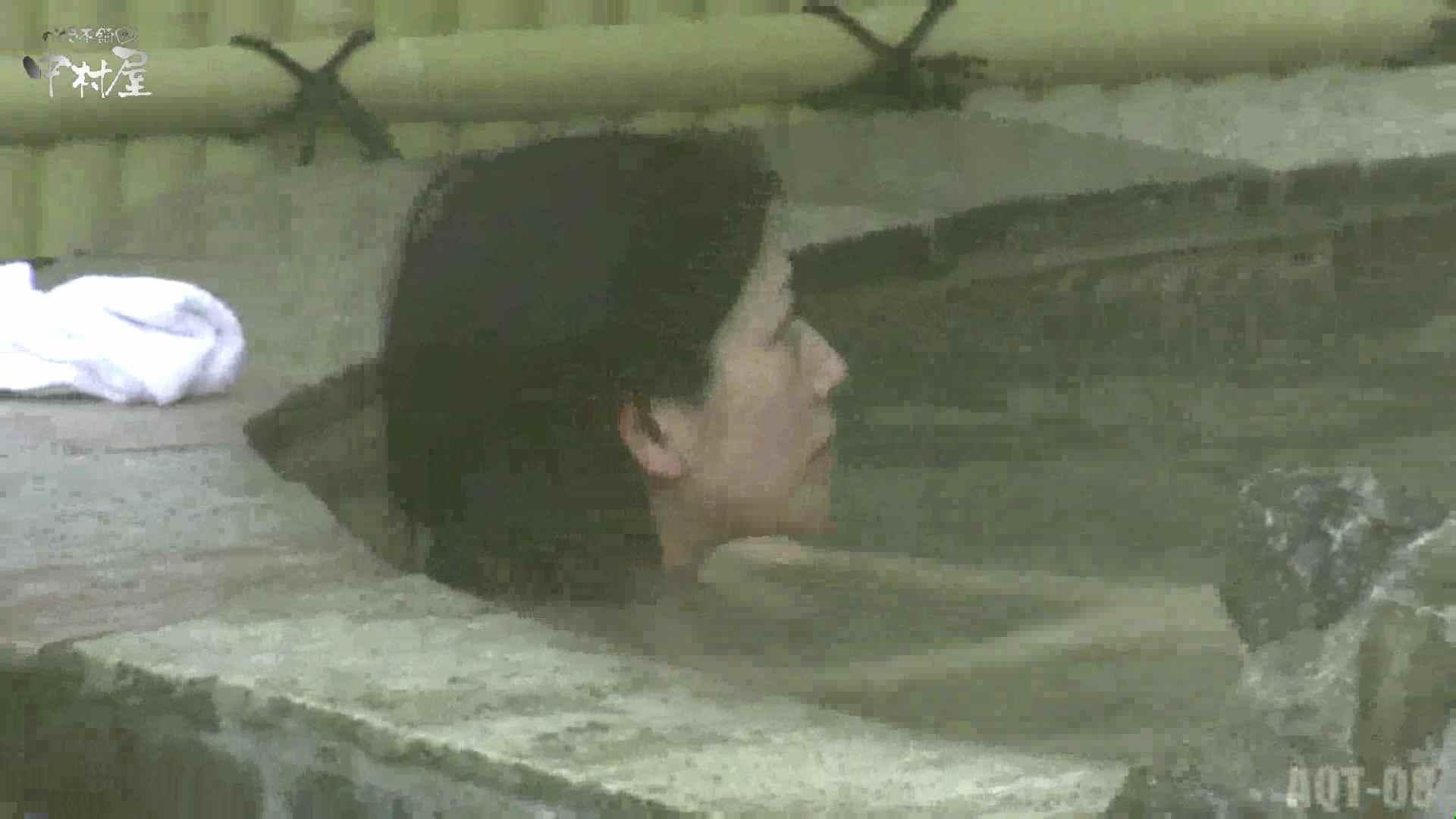 Aquaな露天風呂Vol.872潜入盗撮露天風呂八判湯 其の四 HなOL | 盗撮  85pic 55