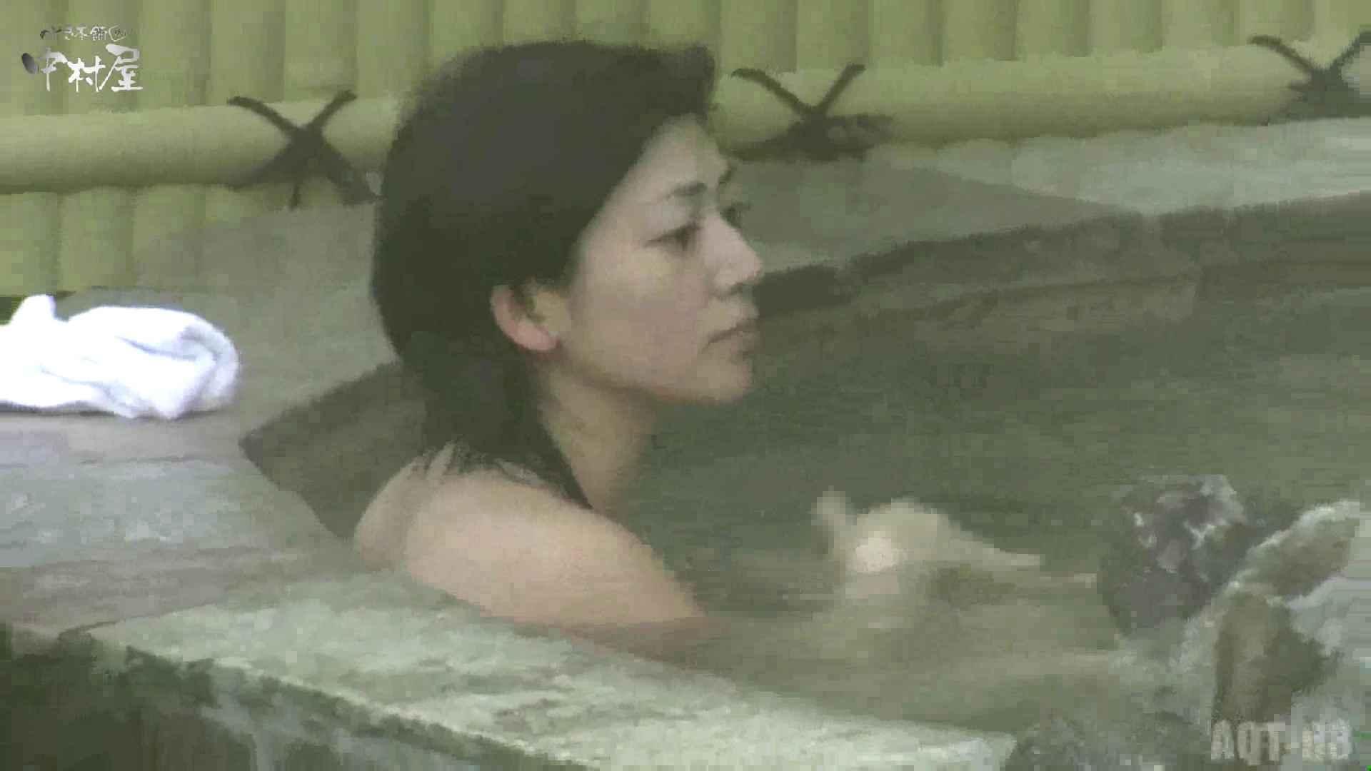 Aquaな露天風呂Vol.872潜入盗撮露天風呂八判湯 其の四 HなOL | 盗撮  85pic 60