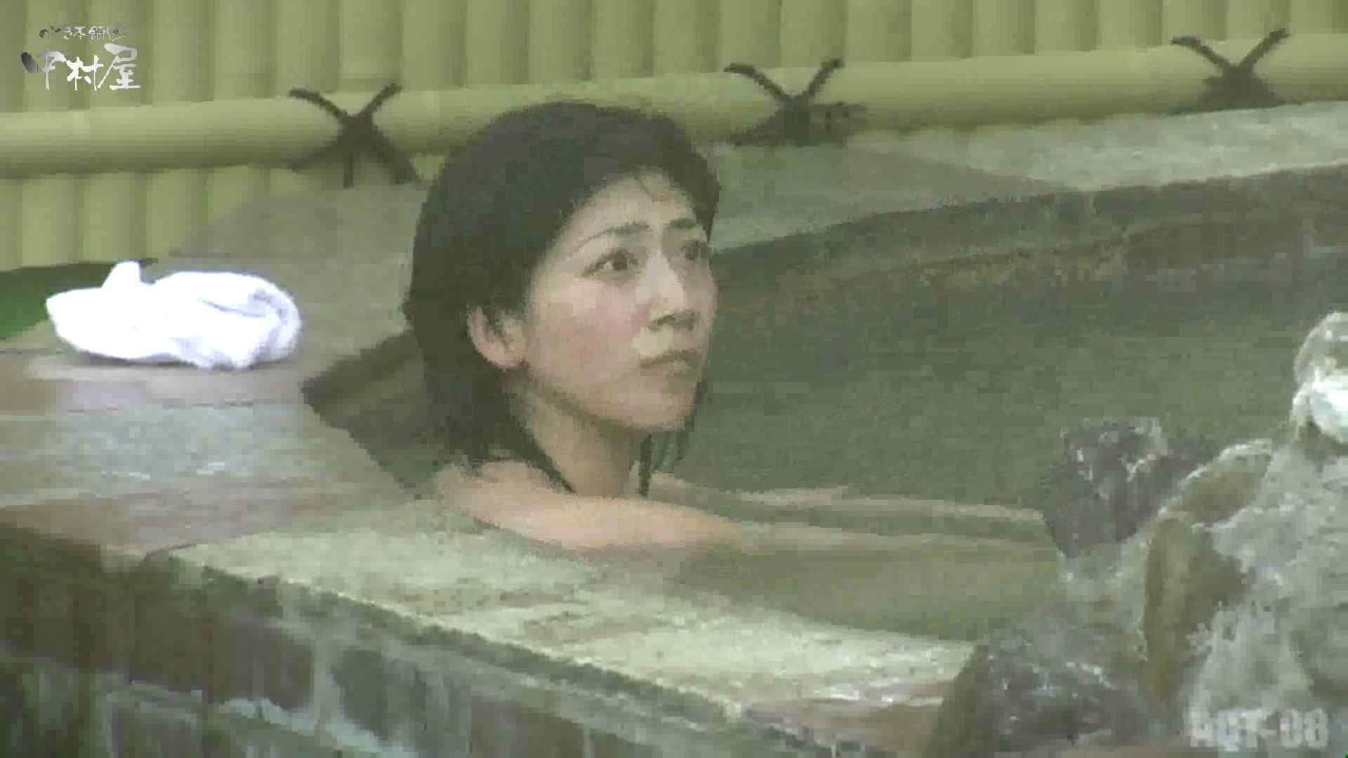 Aquaな露天風呂Vol.872潜入盗撮露天風呂八判湯 其の四 HなOL | 盗撮  85pic 67