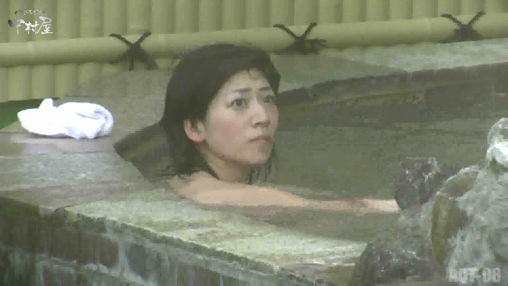 Aquaな露天風呂Vol.872潜入盗撮露天風呂八判湯 其の四 HなOL | 盗撮  85pic 68