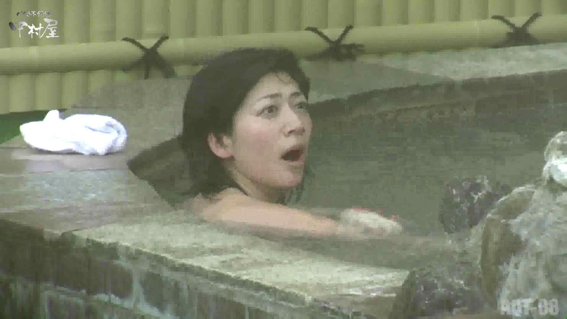Aquaな露天風呂Vol.872潜入盗撮露天風呂八判湯 其の四 HなOL | 盗撮  85pic 69