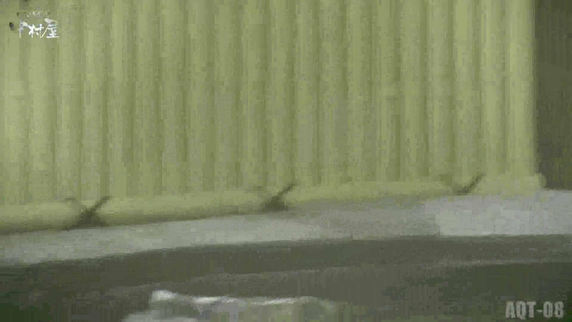 Aquaな露天風呂Vol.872潜入盗撮露天風呂八判湯 其の四 HなOL | 盗撮  85pic 72
