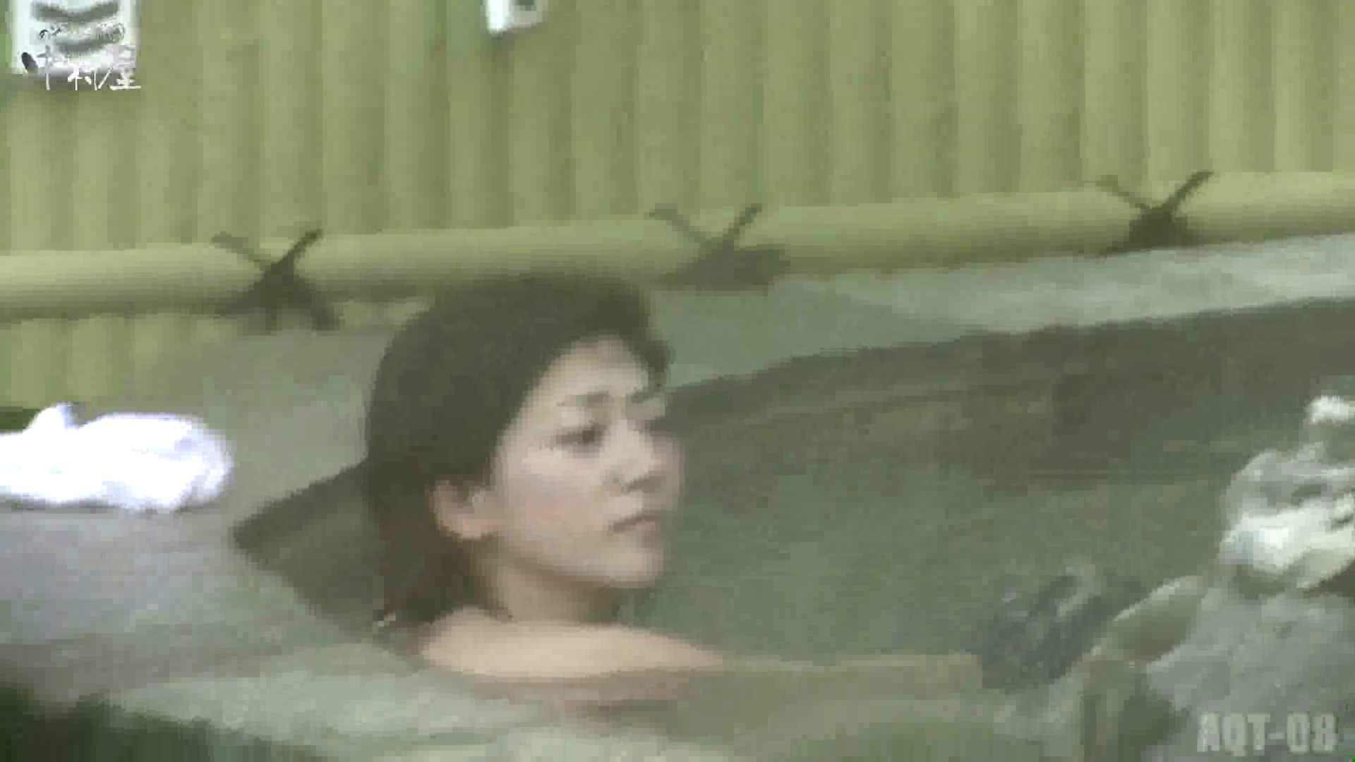 Aquaな露天風呂Vol.872潜入盗撮露天風呂八判湯 其の四 HなOL | 盗撮  85pic 73