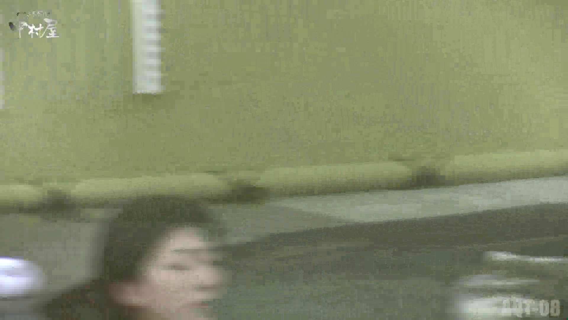 Aquaな露天風呂Vol.872潜入盗撮露天風呂八判湯 其の四 HなOL | 盗撮  85pic 77