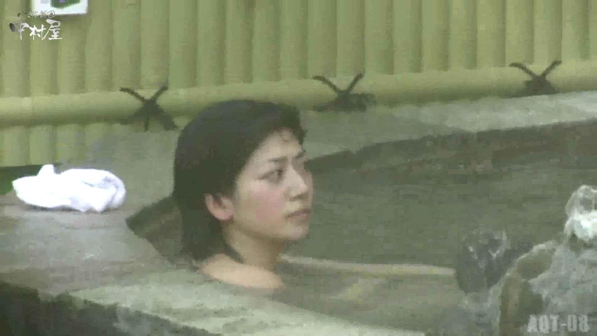 Aquaな露天風呂Vol.872潜入盗撮露天風呂八判湯 其の四 HなOL | 盗撮  85pic 79