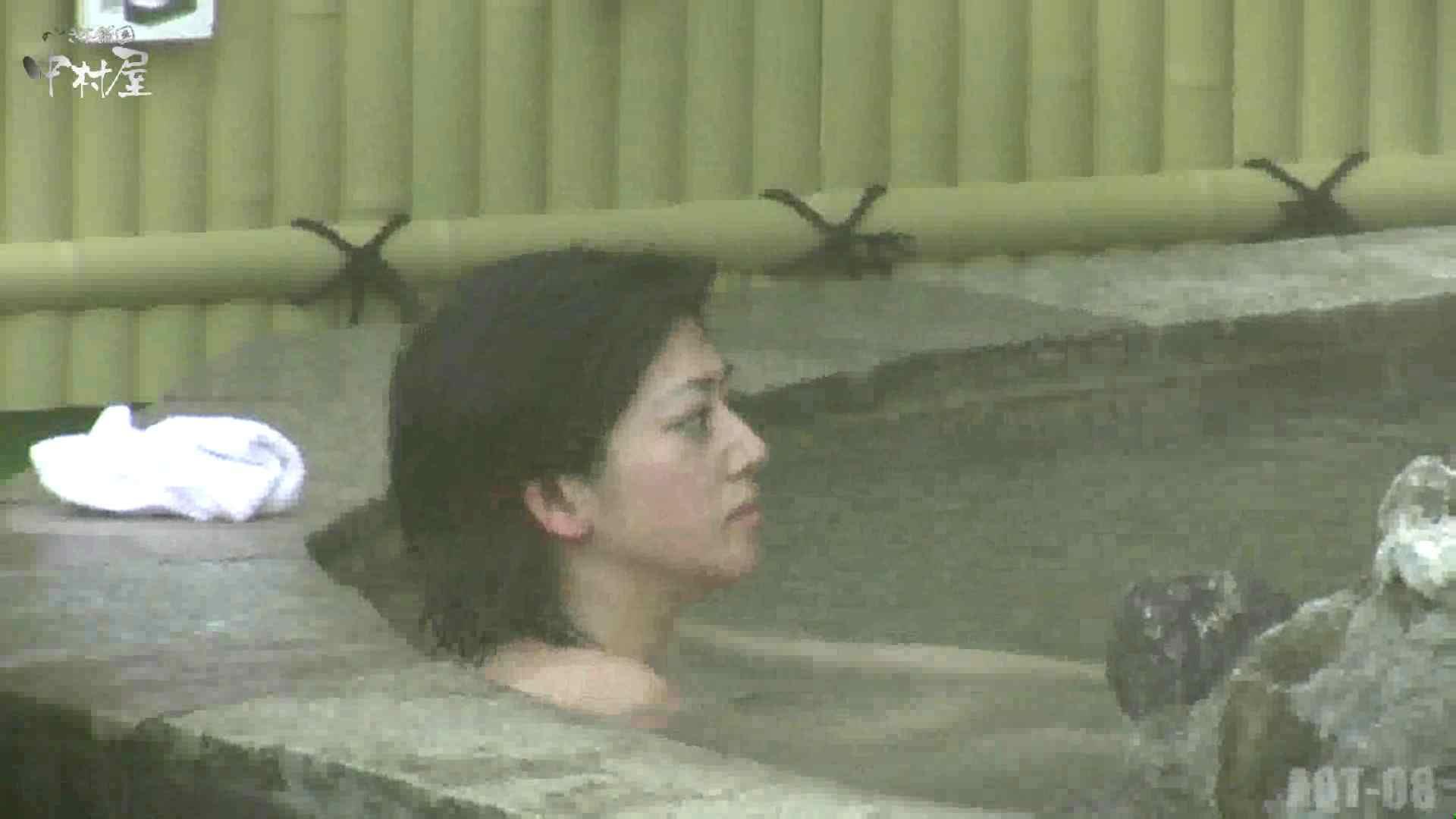 Aquaな露天風呂Vol.872潜入盗撮露天風呂八判湯 其の四 HなOL | 盗撮  85pic 80