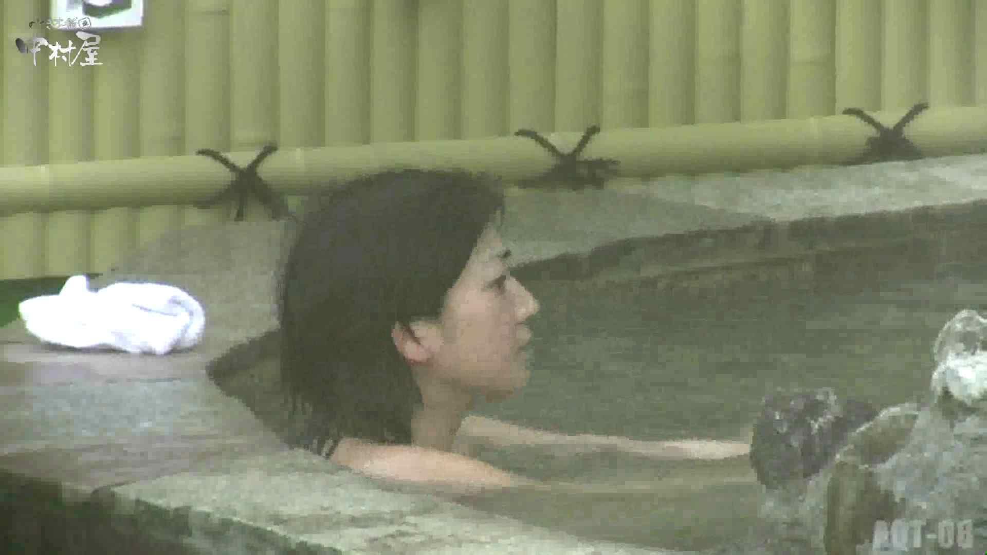 Aquaな露天風呂Vol.872潜入盗撮露天風呂八判湯 其の四 HなOL | 盗撮  85pic 83