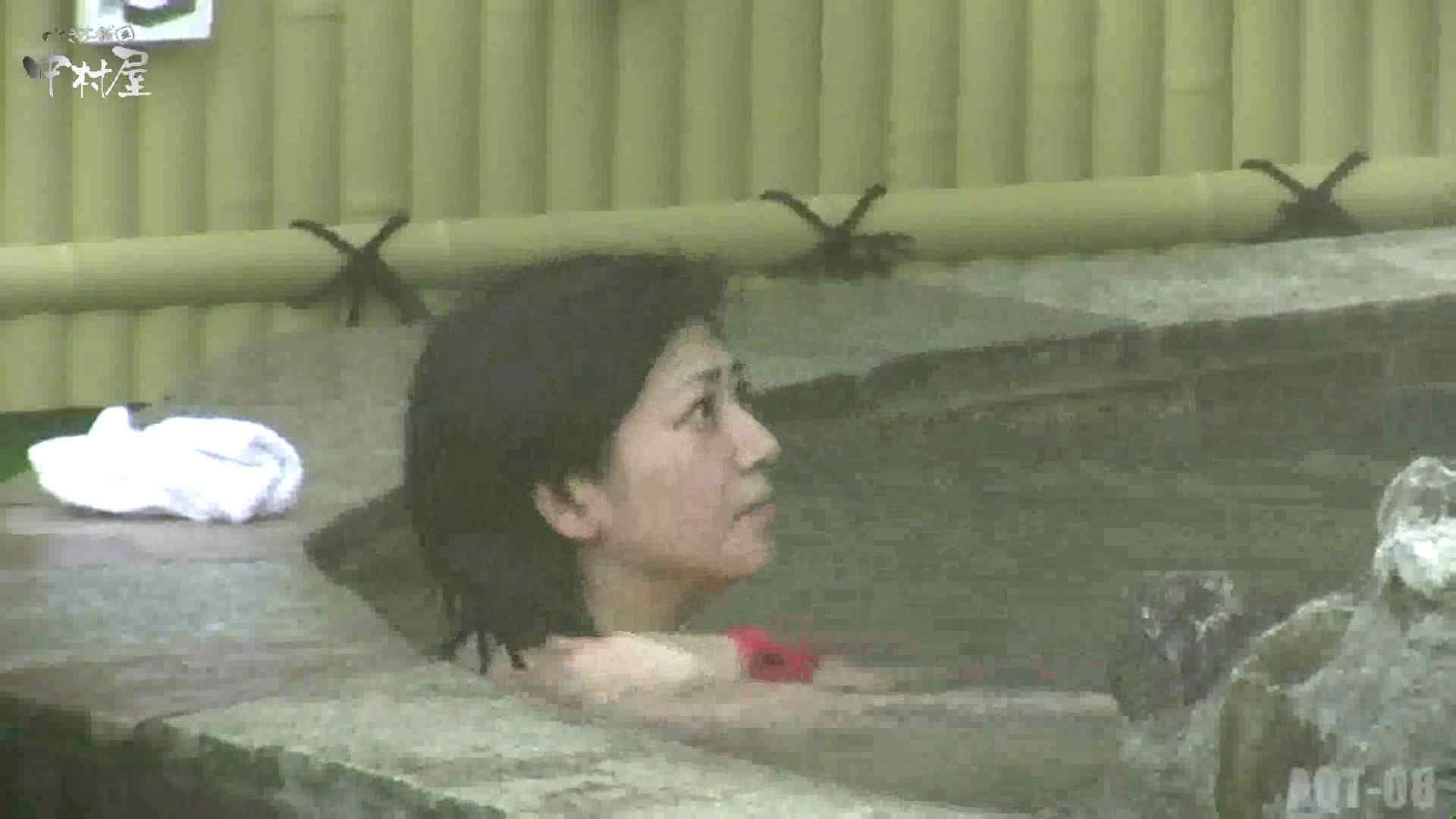 Aquaな露天風呂Vol.872潜入盗撮露天風呂八判湯 其の四 HなOL | 盗撮  85pic 84