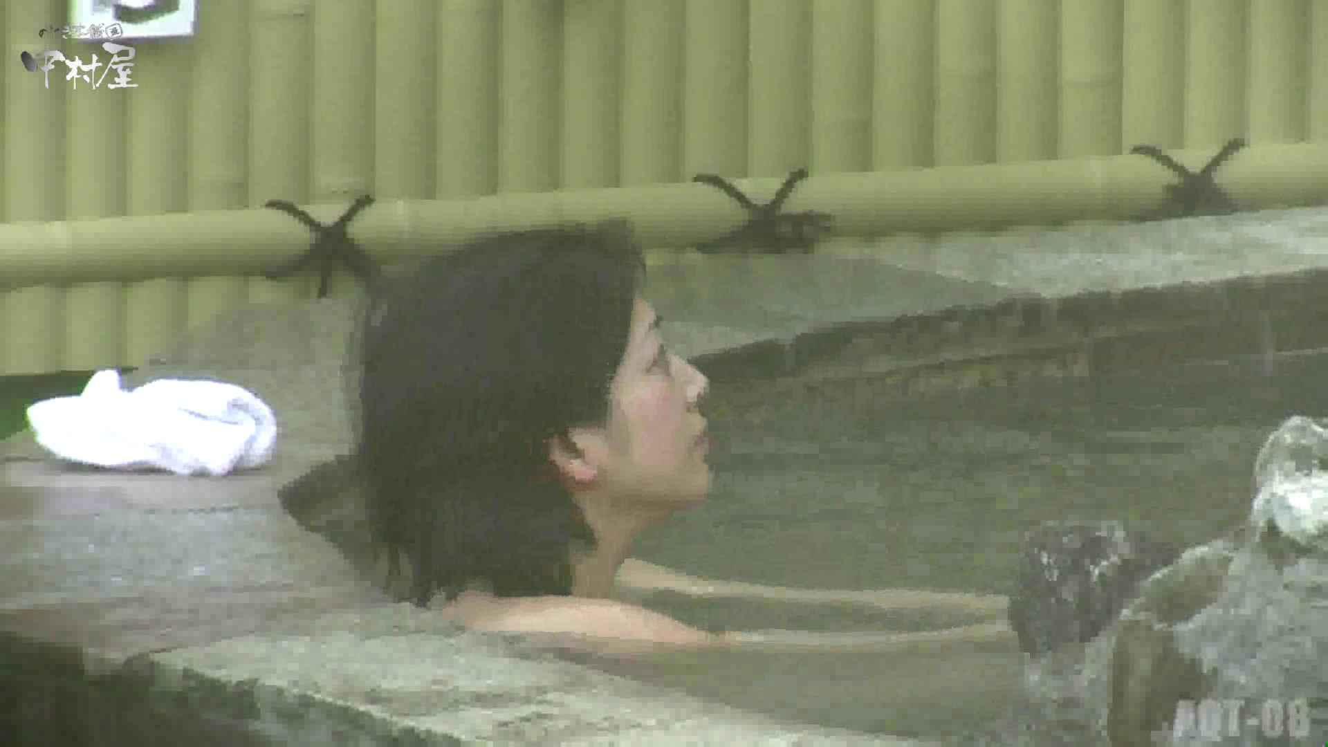 Aquaな露天風呂Vol.872潜入盗撮露天風呂八判湯 其の四 HなOL | 盗撮  85pic 85
