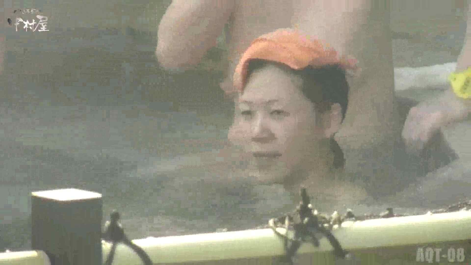 Aquaな露天風呂Vol.872潜入盗撮露天風呂八判湯 其の六 露天   潜入シリーズ  75pic 11