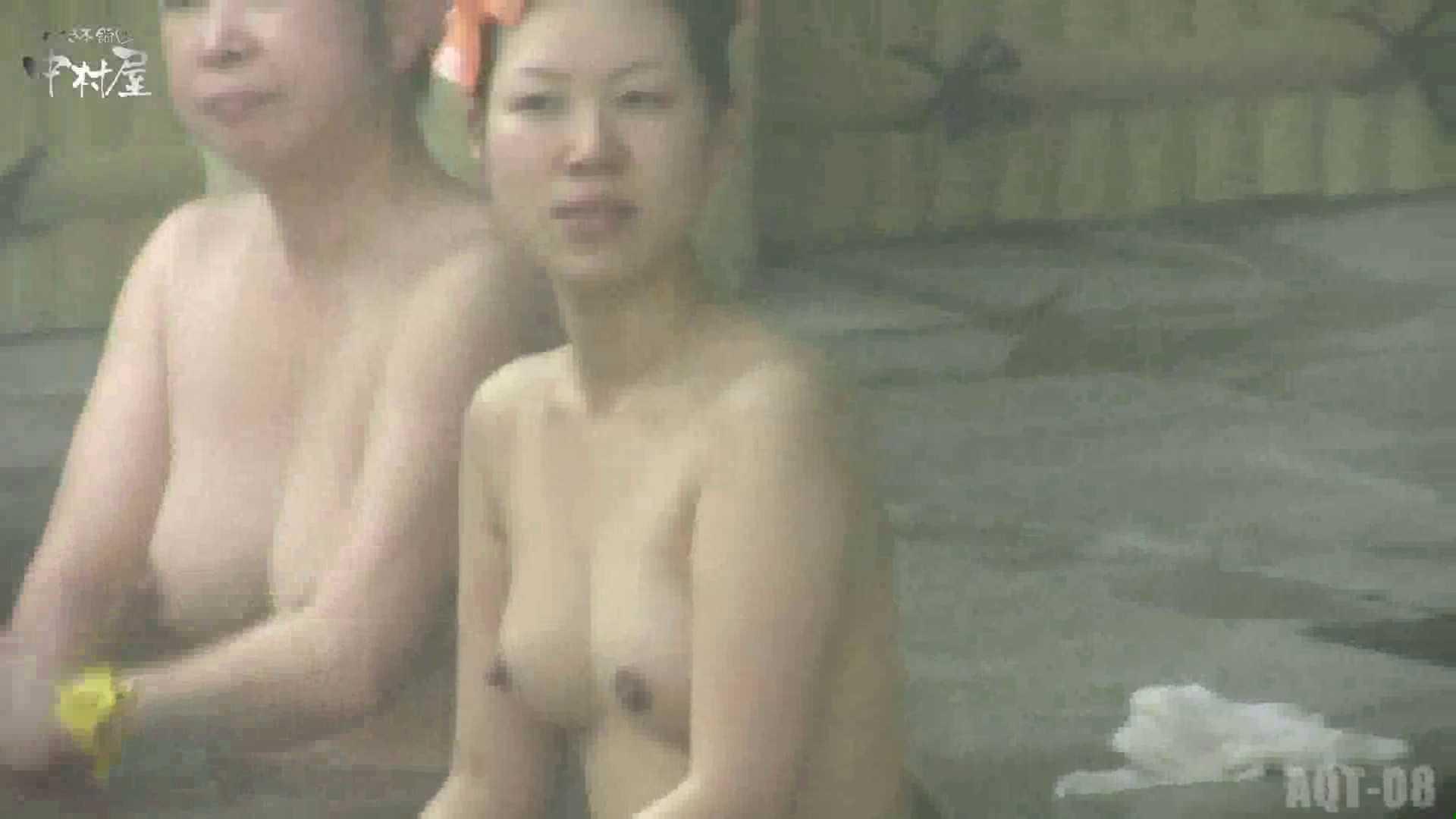 Aquaな露天風呂Vol.872潜入盗撮露天風呂八判湯 其の六 露天   潜入シリーズ  75pic 22