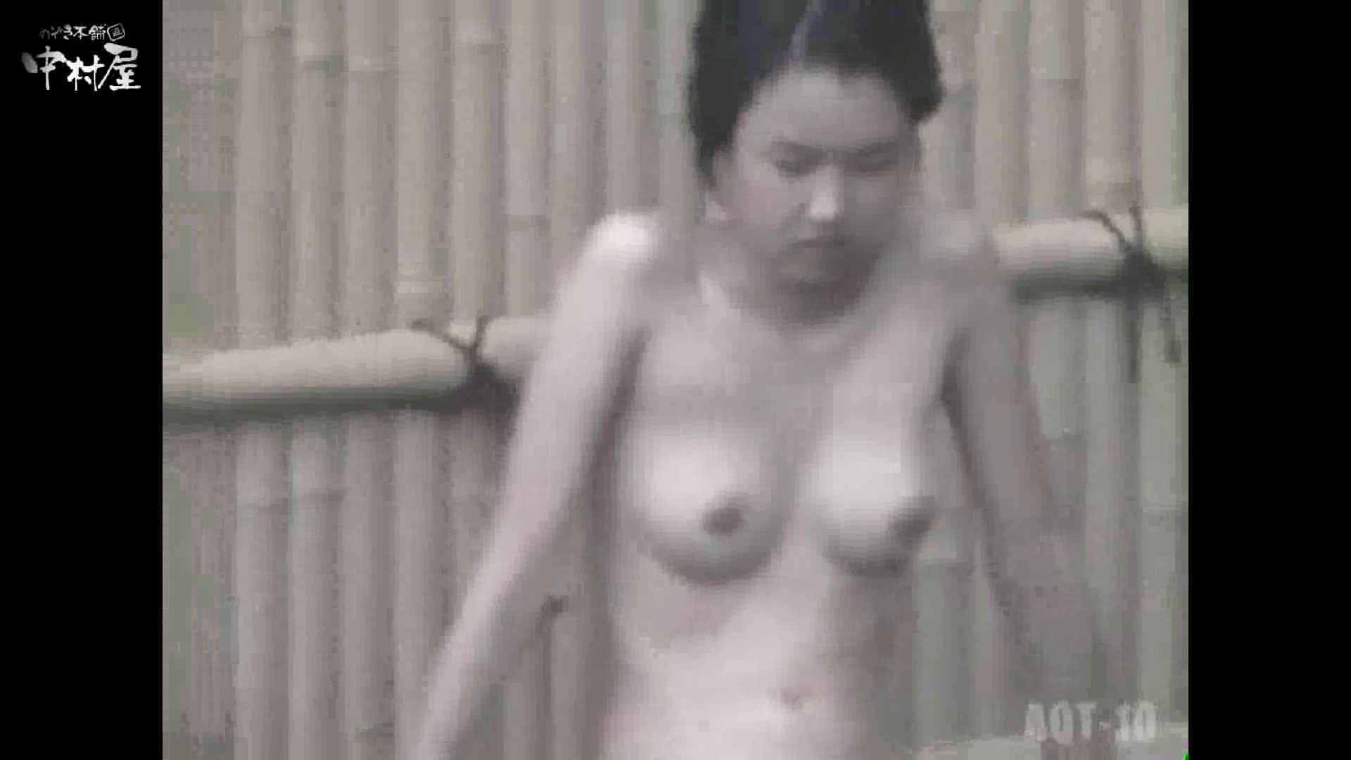 Aquaな露天風呂Vol.874潜入盗撮露天風呂十判湯 其の二 HなOL   盗撮  102pic 6