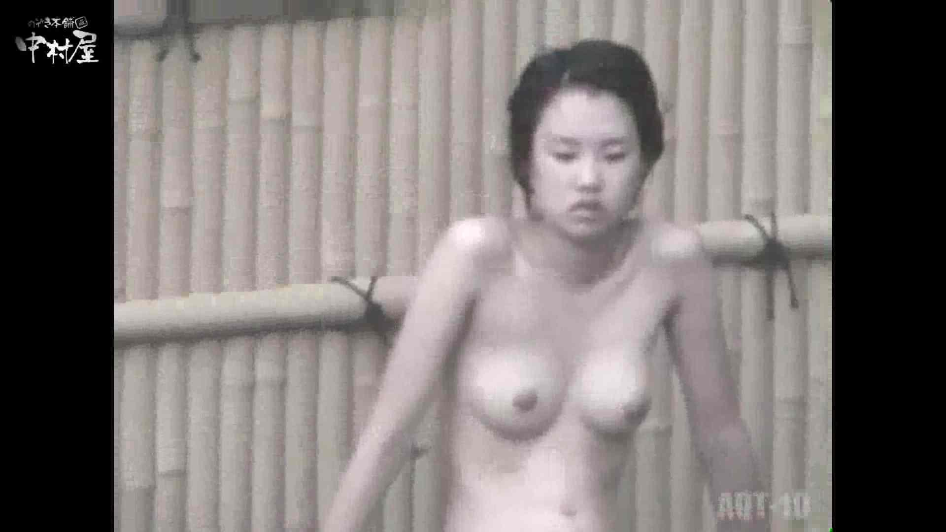 Aquaな露天風呂Vol.874潜入盗撮露天風呂十判湯 其の二 HなOL   盗撮  102pic 7