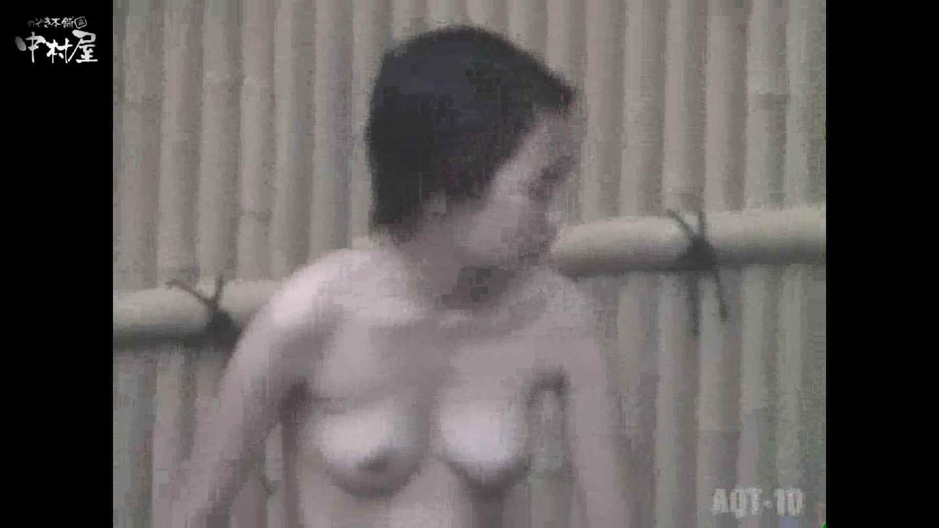 Aquaな露天風呂Vol.874潜入盗撮露天風呂十判湯 其の二 HなOL   盗撮  102pic 14