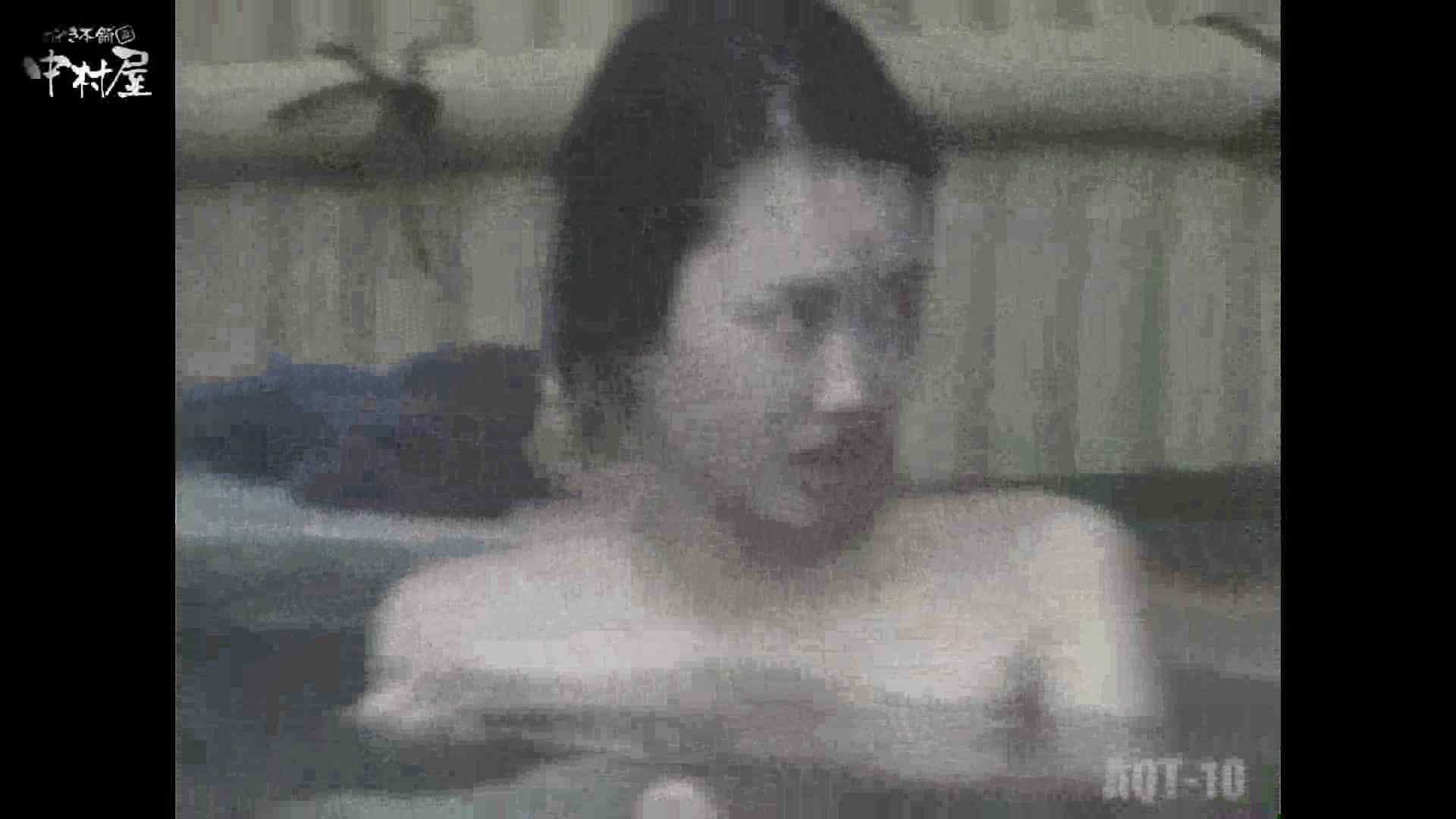 Aquaな露天風呂Vol.874潜入盗撮露天風呂十判湯 其の二 HなOL   盗撮  102pic 32