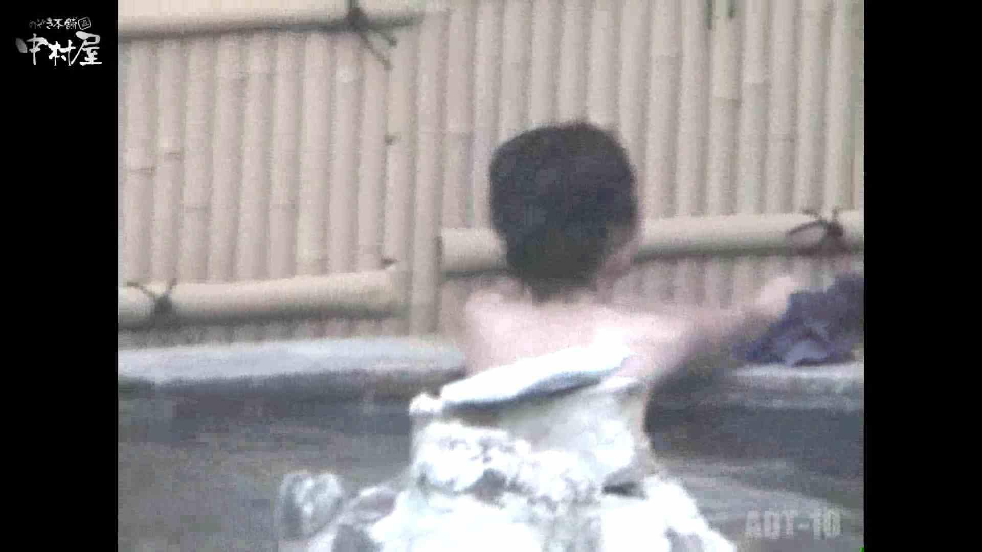 Aquaな露天風呂Vol.874潜入盗撮露天風呂十判湯 其の二 HなOL   盗撮  102pic 72