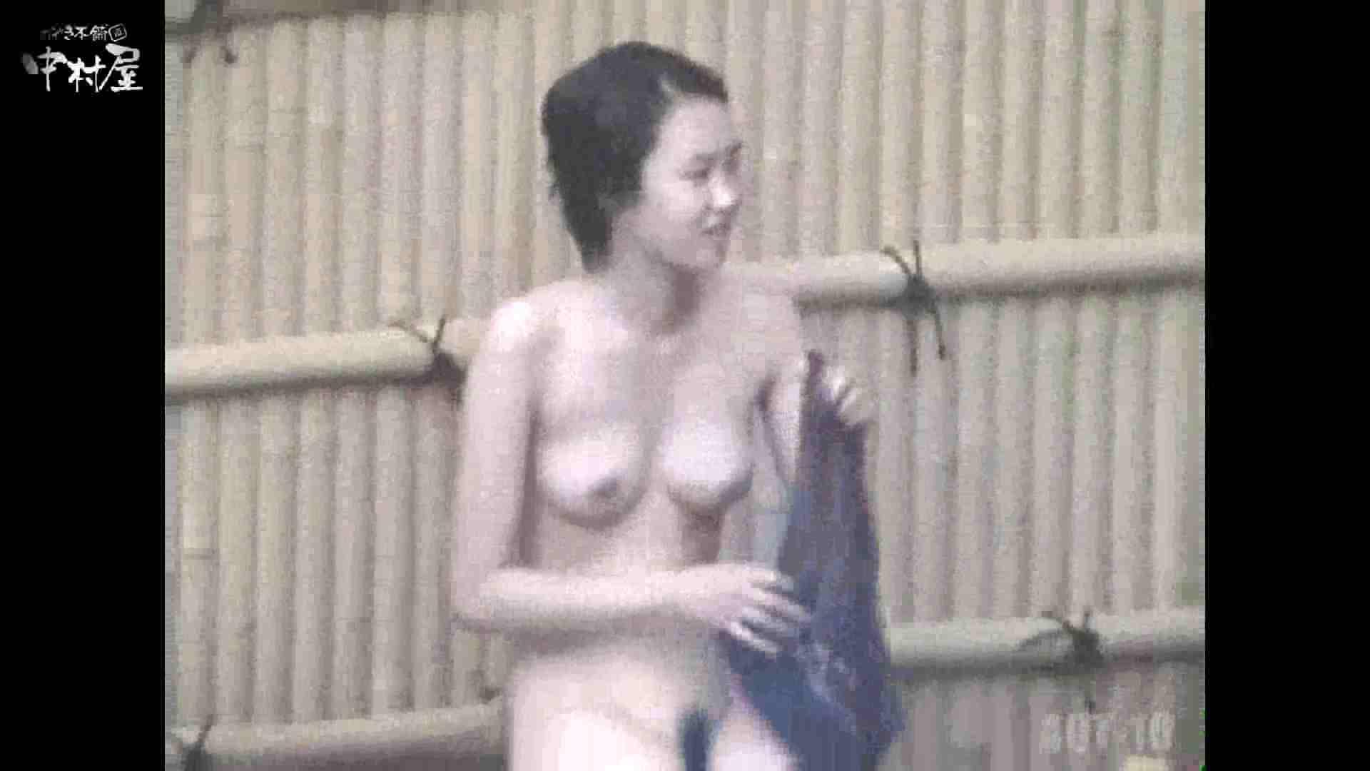 Aquaな露天風呂Vol.874潜入盗撮露天風呂十判湯 其の二 HなOL   盗撮  102pic 77