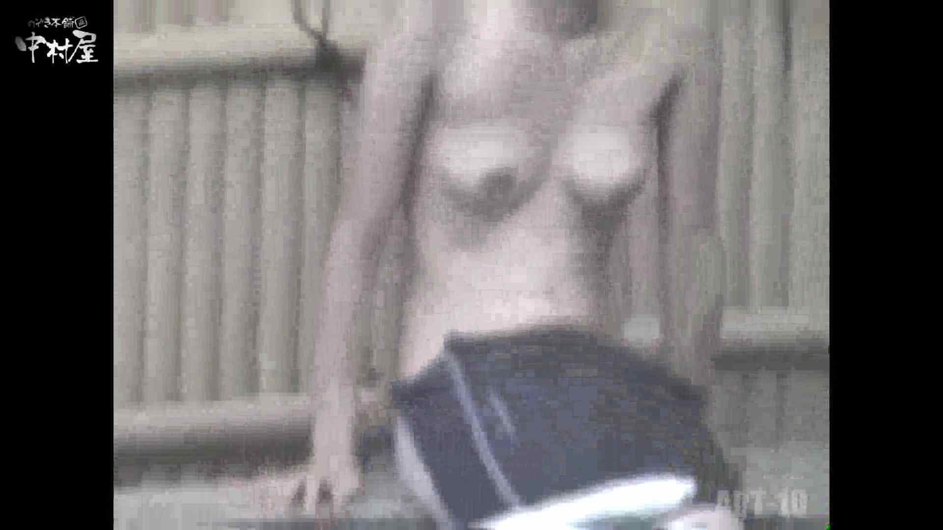 Aquaな露天風呂Vol.874潜入盗撮露天風呂十判湯 其の二 HなOL   盗撮  102pic 82