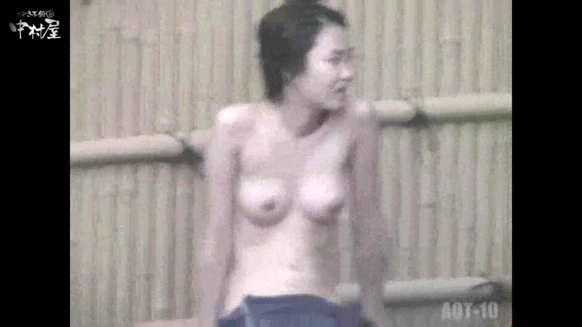 Aquaな露天風呂Vol.874潜入盗撮露天風呂十判湯 其の二 HなOL   盗撮  102pic 94