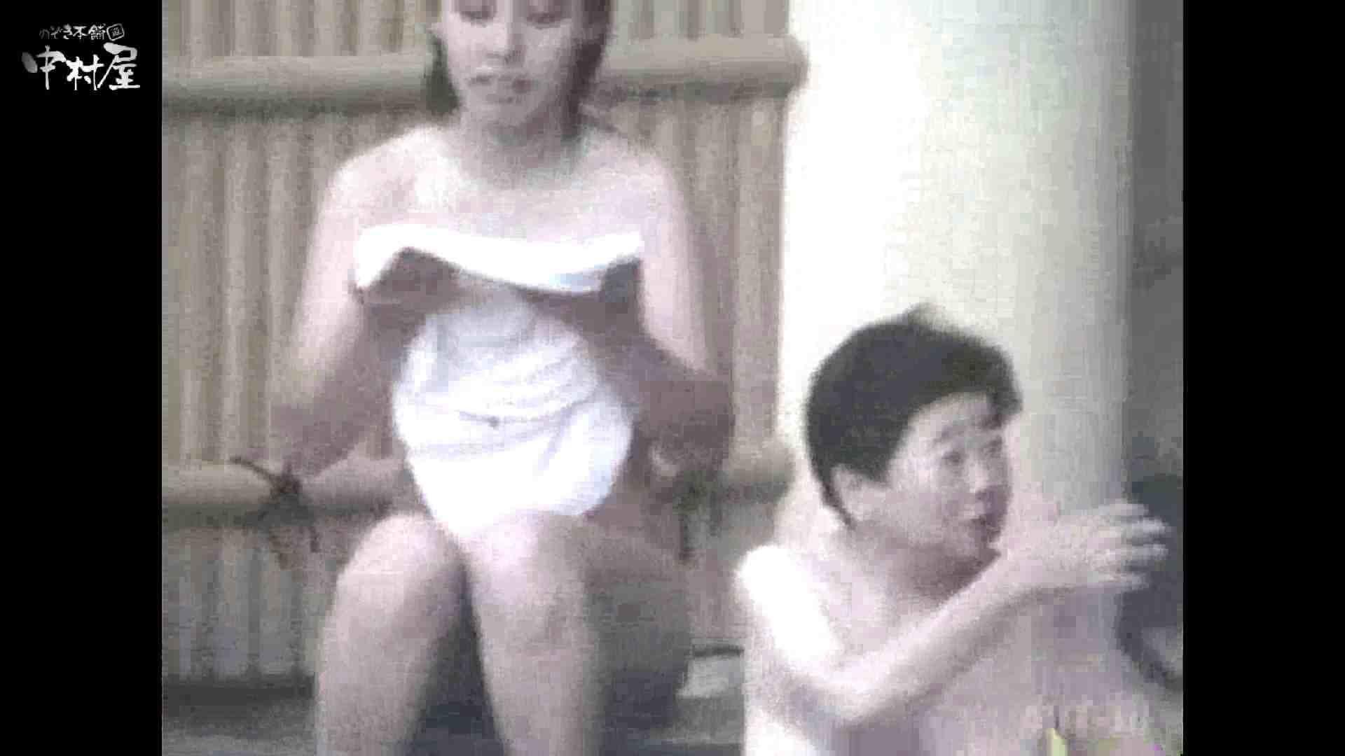 Aquaな露天風呂Vol.874潜入盗撮露天風呂十判湯 其の二 HなOL   盗撮  102pic 100