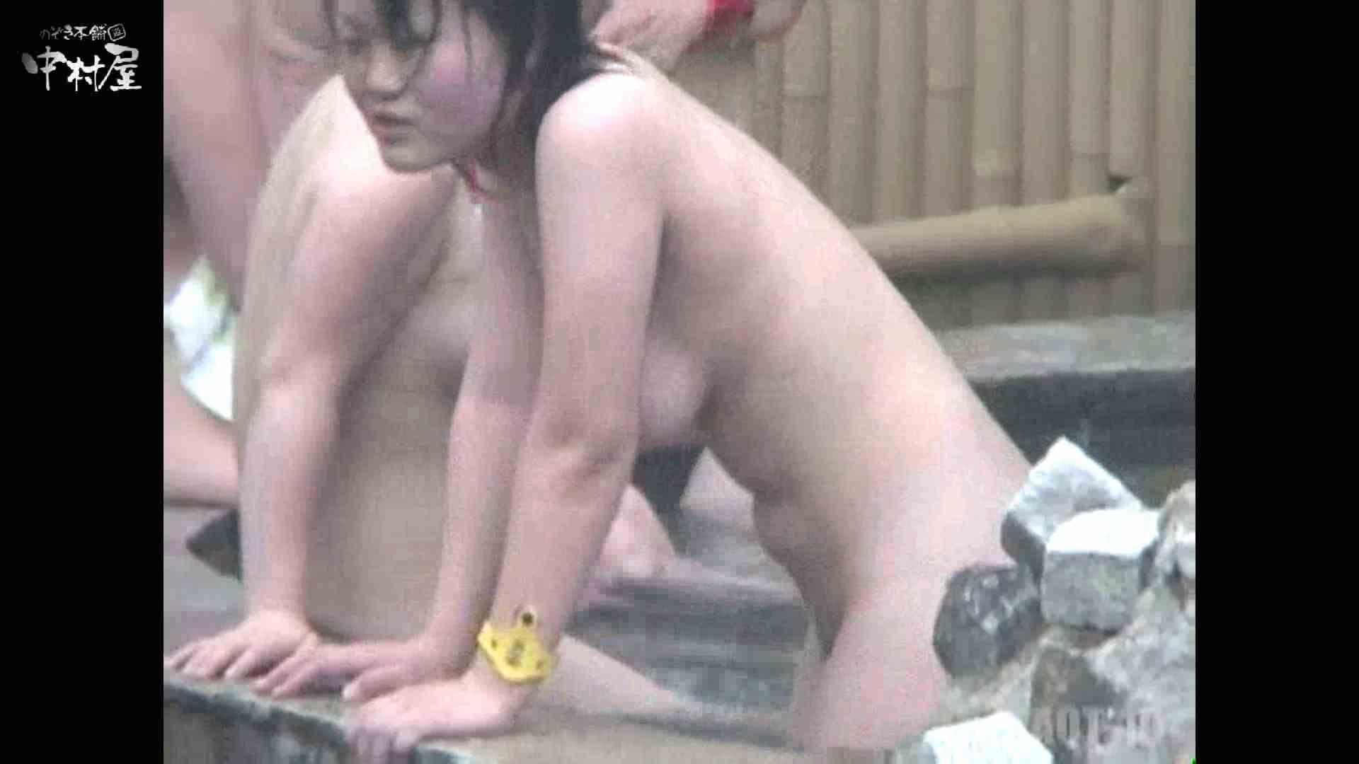 Aquaな露天風呂Vol.874潜入盗撮露天風呂十判湯 其の五 露天 | HなOL  97pic 15