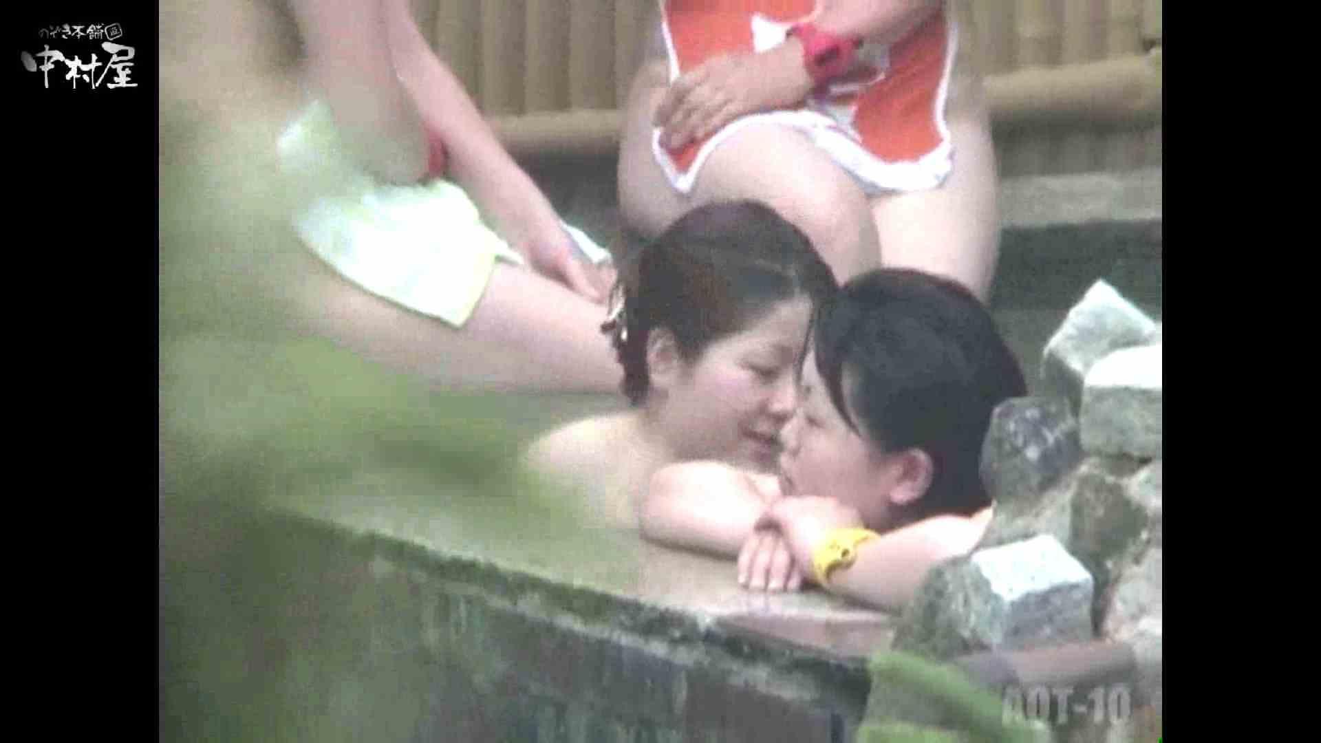 Aquaな露天風呂Vol.874潜入盗撮露天風呂十判湯 其の五 露天 | HなOL  97pic 24