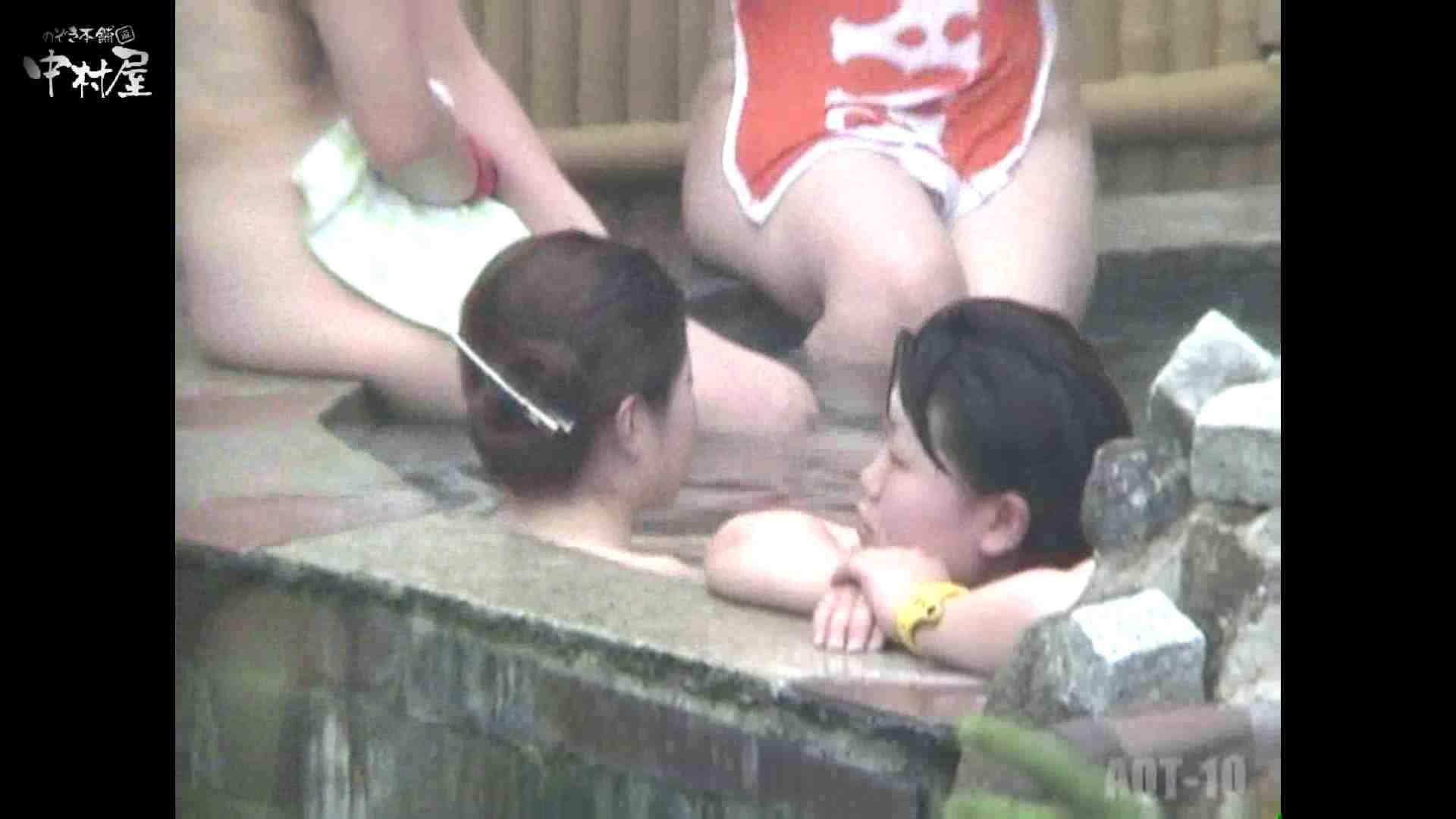 Aquaな露天風呂Vol.874潜入盗撮露天風呂十判湯 其の五 露天 | HなOL  97pic 26