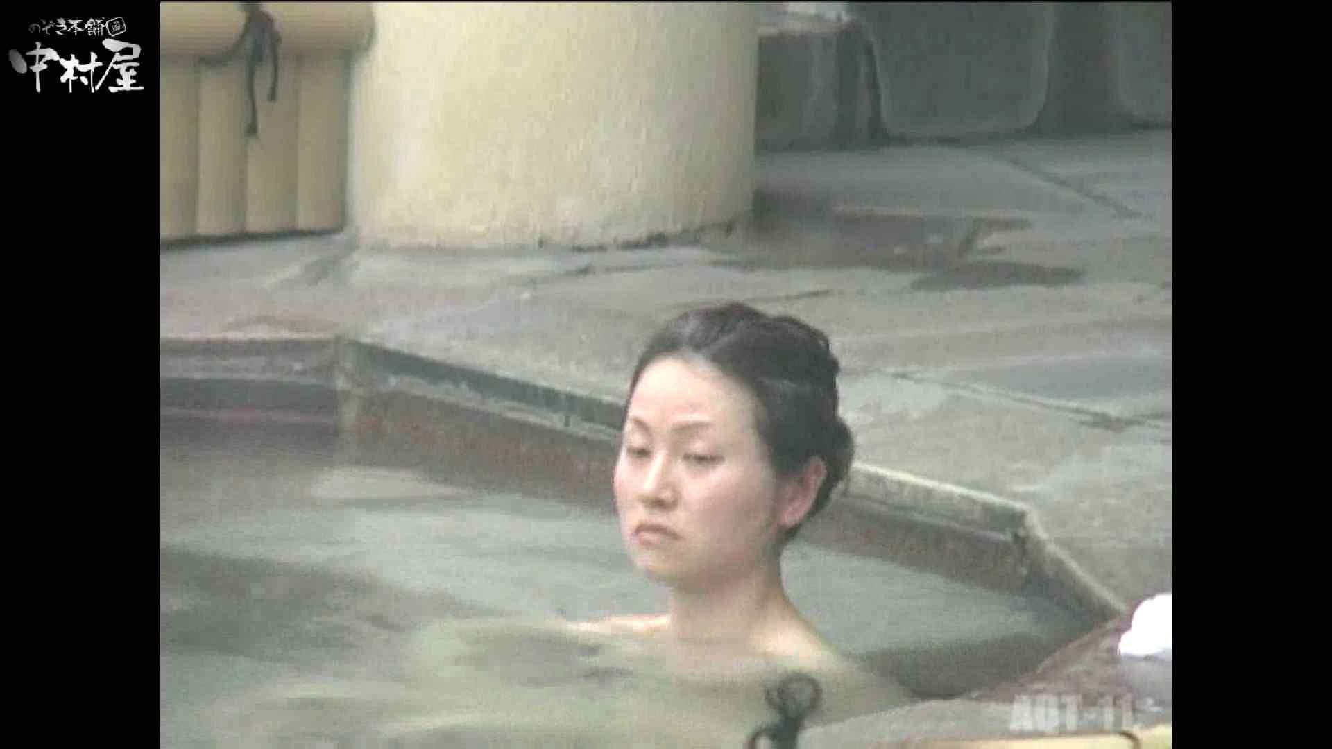 Aquaな露天風呂Vol.875潜入盗撮露天風呂十一判湯 其の四 露天   潜入シリーズ  70pic 4