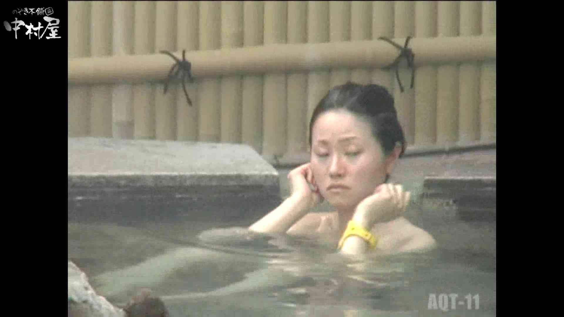 Aquaな露天風呂Vol.875潜入盗撮露天風呂十一判湯 其の四 露天   潜入シリーズ  70pic 8