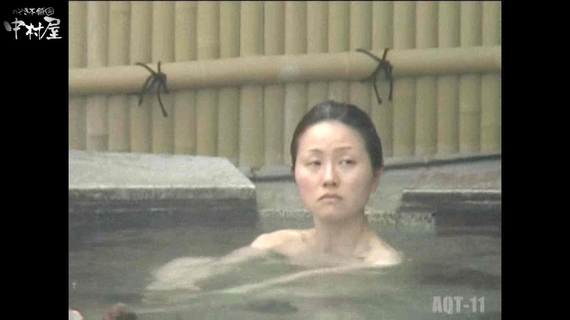 Aquaな露天風呂Vol.875潜入盗撮露天風呂十一判湯 其の四 露天   潜入シリーズ  70pic 9