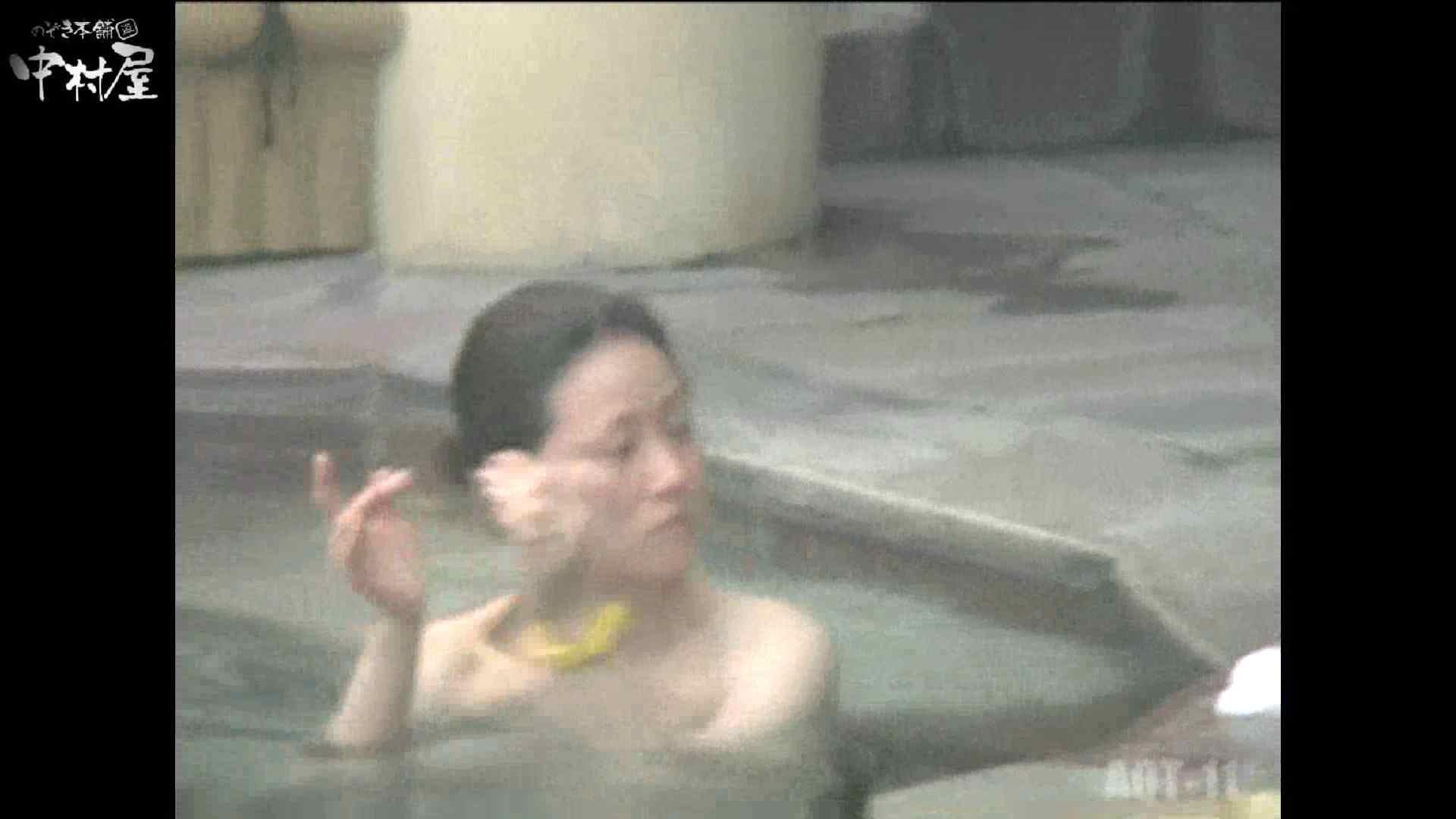 Aquaな露天風呂Vol.875潜入盗撮露天風呂十一判湯 其の四 露天   潜入シリーズ  70pic 12