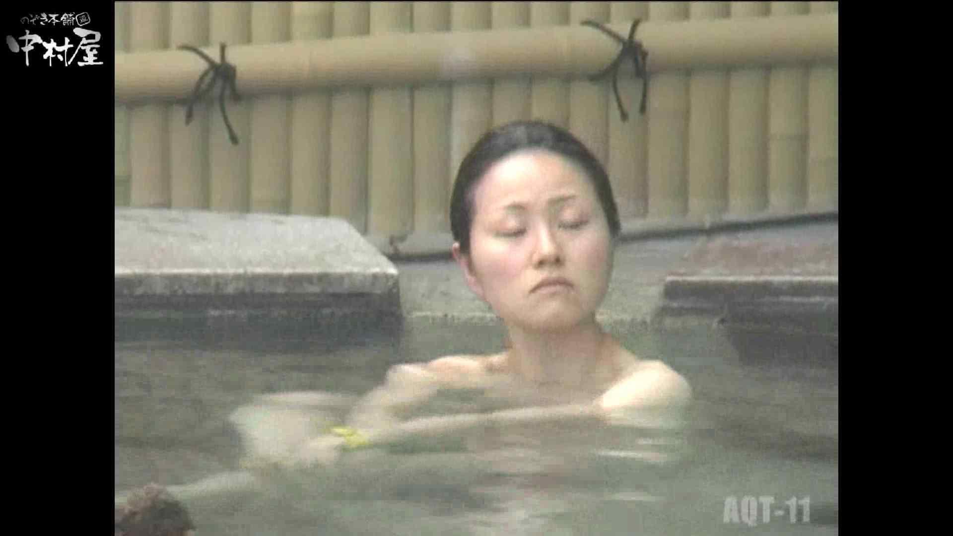 Aquaな露天風呂Vol.875潜入盗撮露天風呂十一判湯 其の四 露天   潜入シリーズ  70pic 13