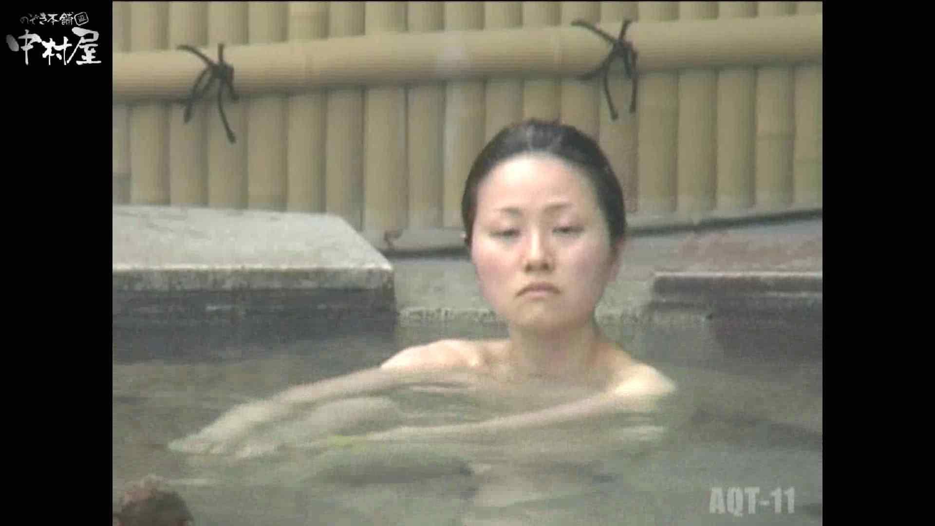 Aquaな露天風呂Vol.875潜入盗撮露天風呂十一判湯 其の四 露天   潜入シリーズ  70pic 15