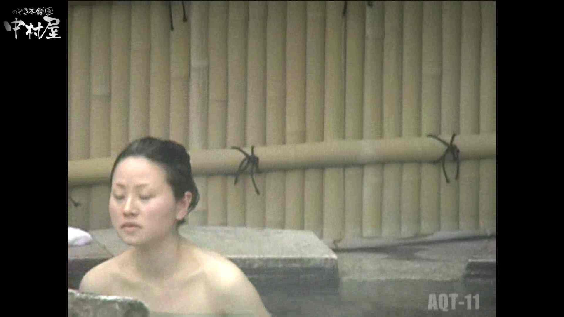 Aquaな露天風呂Vol.875潜入盗撮露天風呂十一判湯 其の四 露天   潜入シリーズ  70pic 23