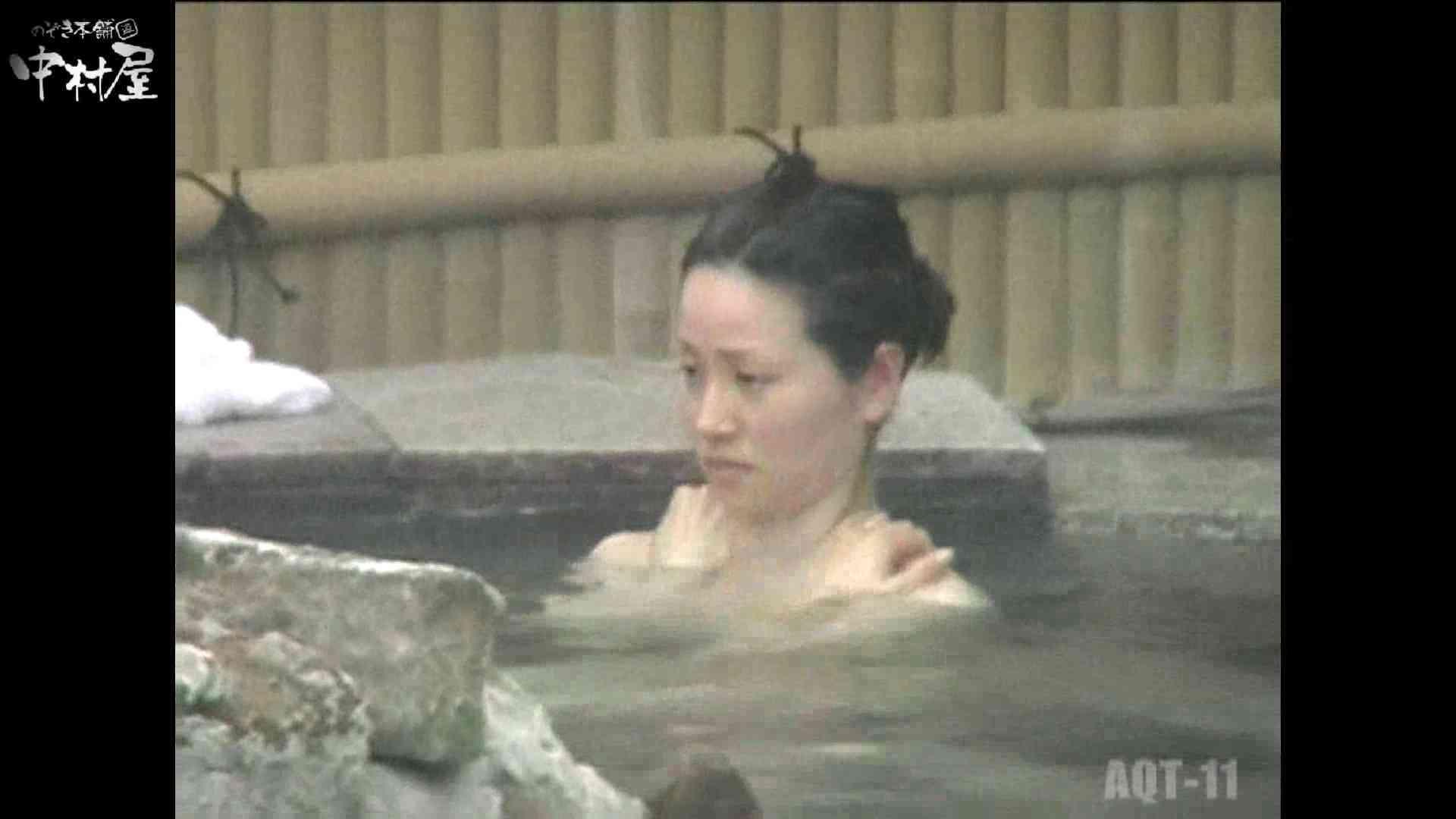 Aquaな露天風呂Vol.875潜入盗撮露天風呂十一判湯 其の四 露天   潜入シリーズ  70pic 25