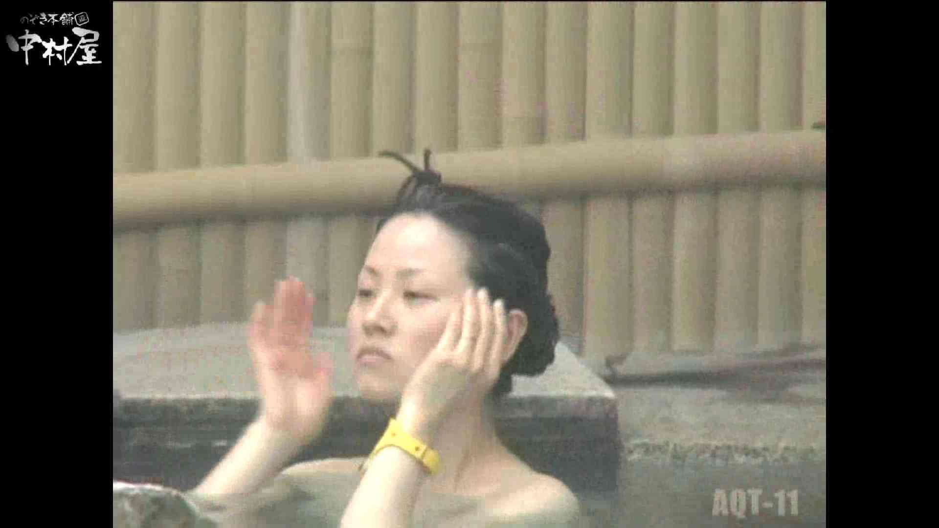 Aquaな露天風呂Vol.875潜入盗撮露天風呂十一判湯 其の四 露天   潜入シリーズ  70pic 28
