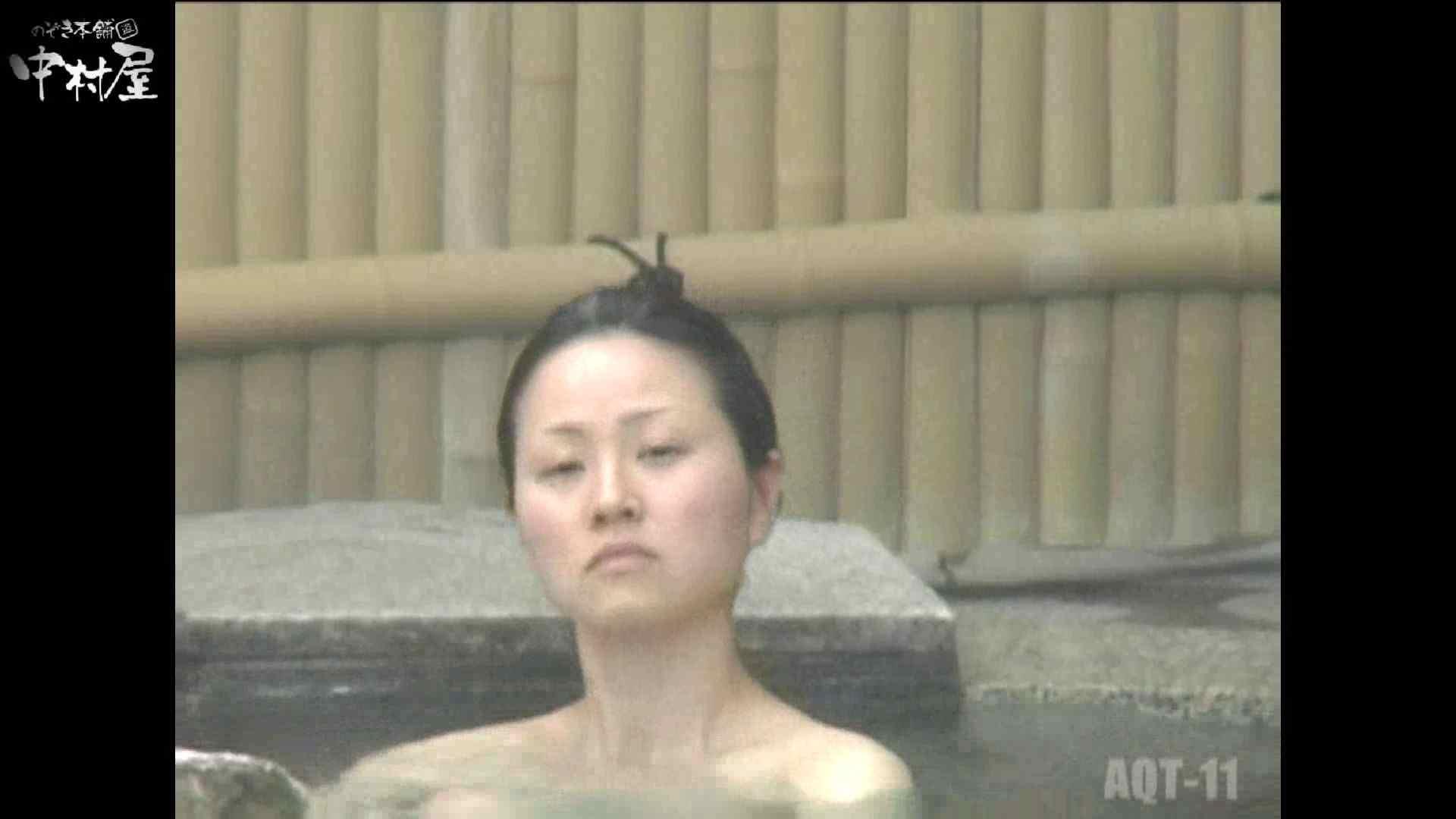 Aquaな露天風呂Vol.875潜入盗撮露天風呂十一判湯 其の四 露天   潜入シリーズ  70pic 30