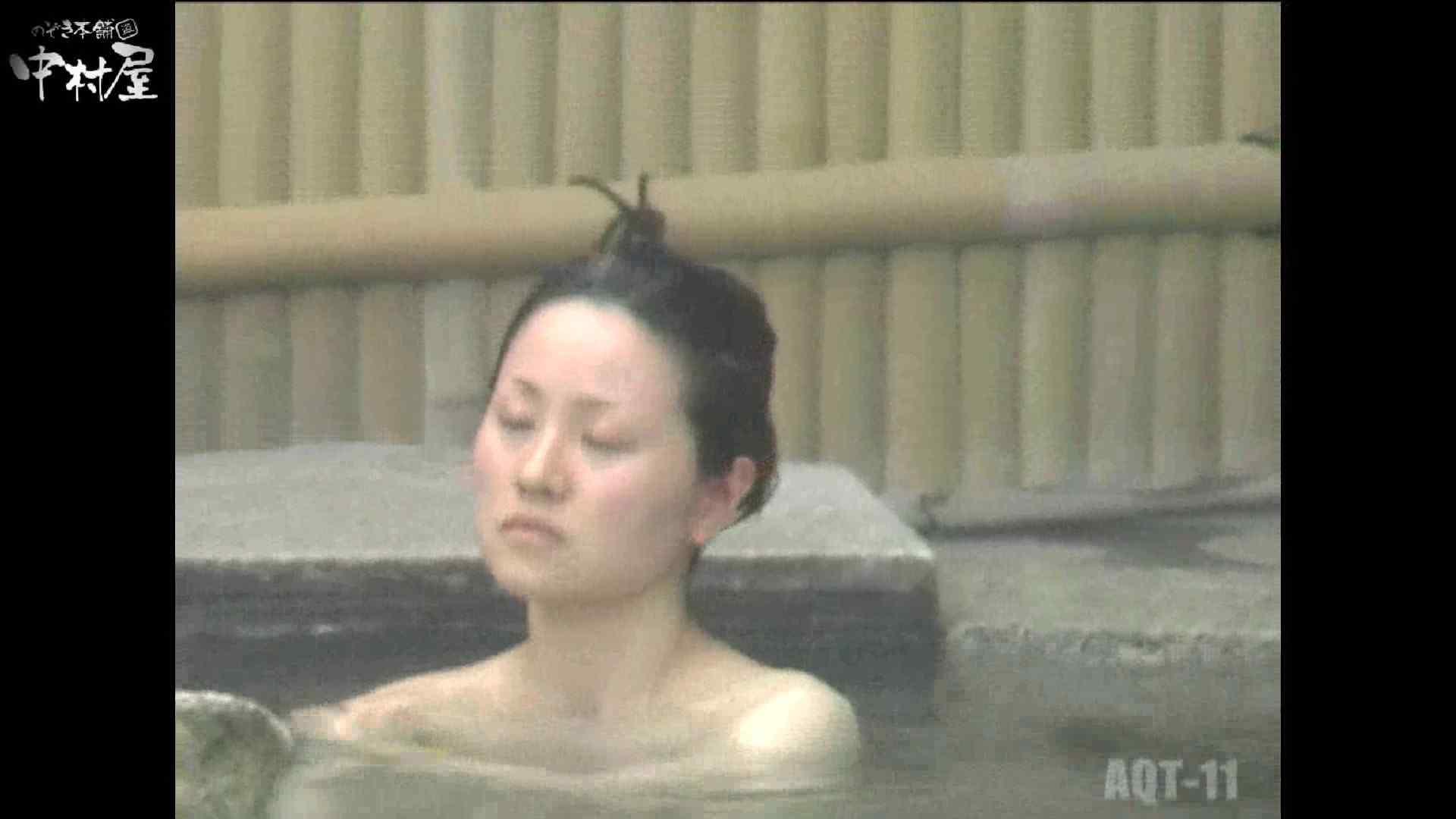 Aquaな露天風呂Vol.875潜入盗撮露天風呂十一判湯 其の四 露天   潜入シリーズ  70pic 35