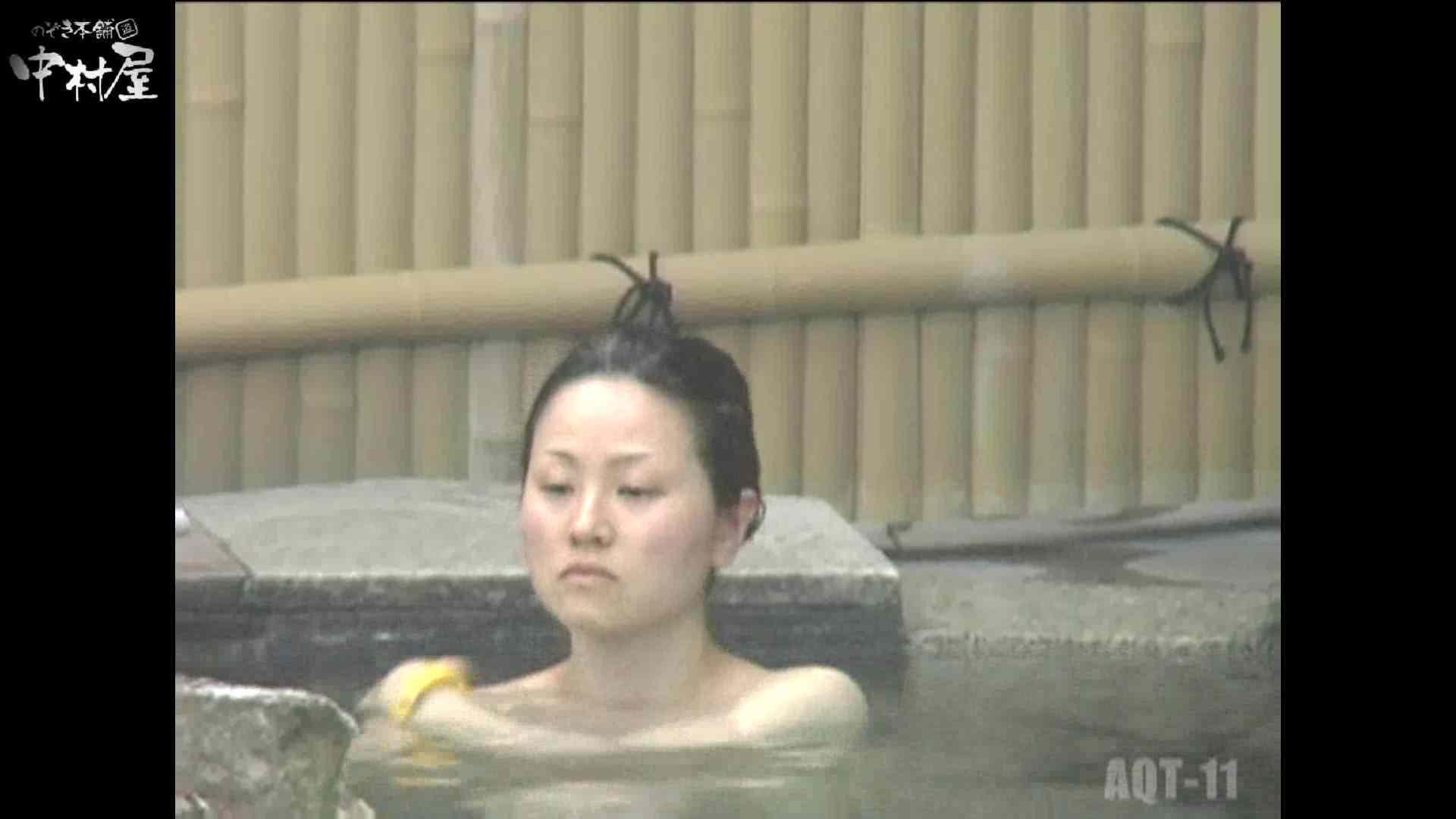 Aquaな露天風呂Vol.875潜入盗撮露天風呂十一判湯 其の四 露天   潜入シリーズ  70pic 39