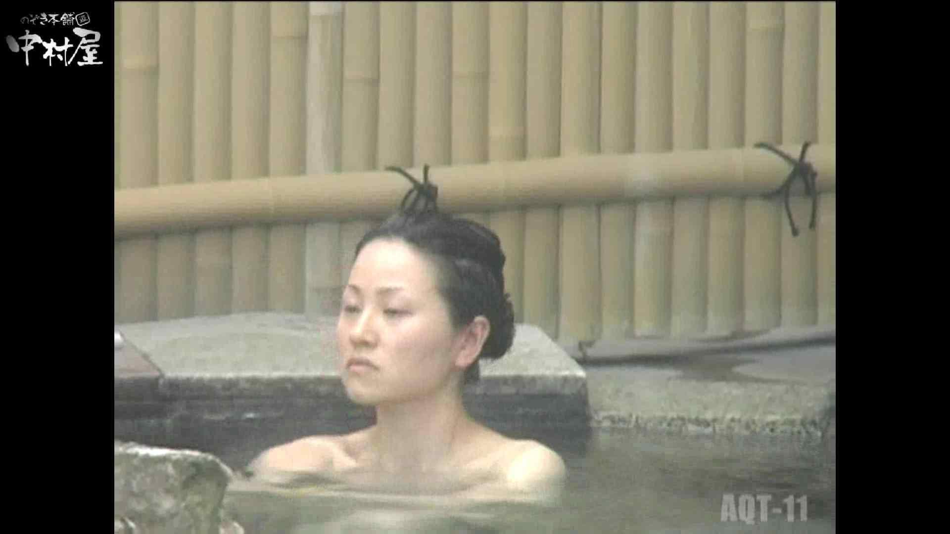 Aquaな露天風呂Vol.875潜入盗撮露天風呂十一判湯 其の四 露天   潜入シリーズ  70pic 40