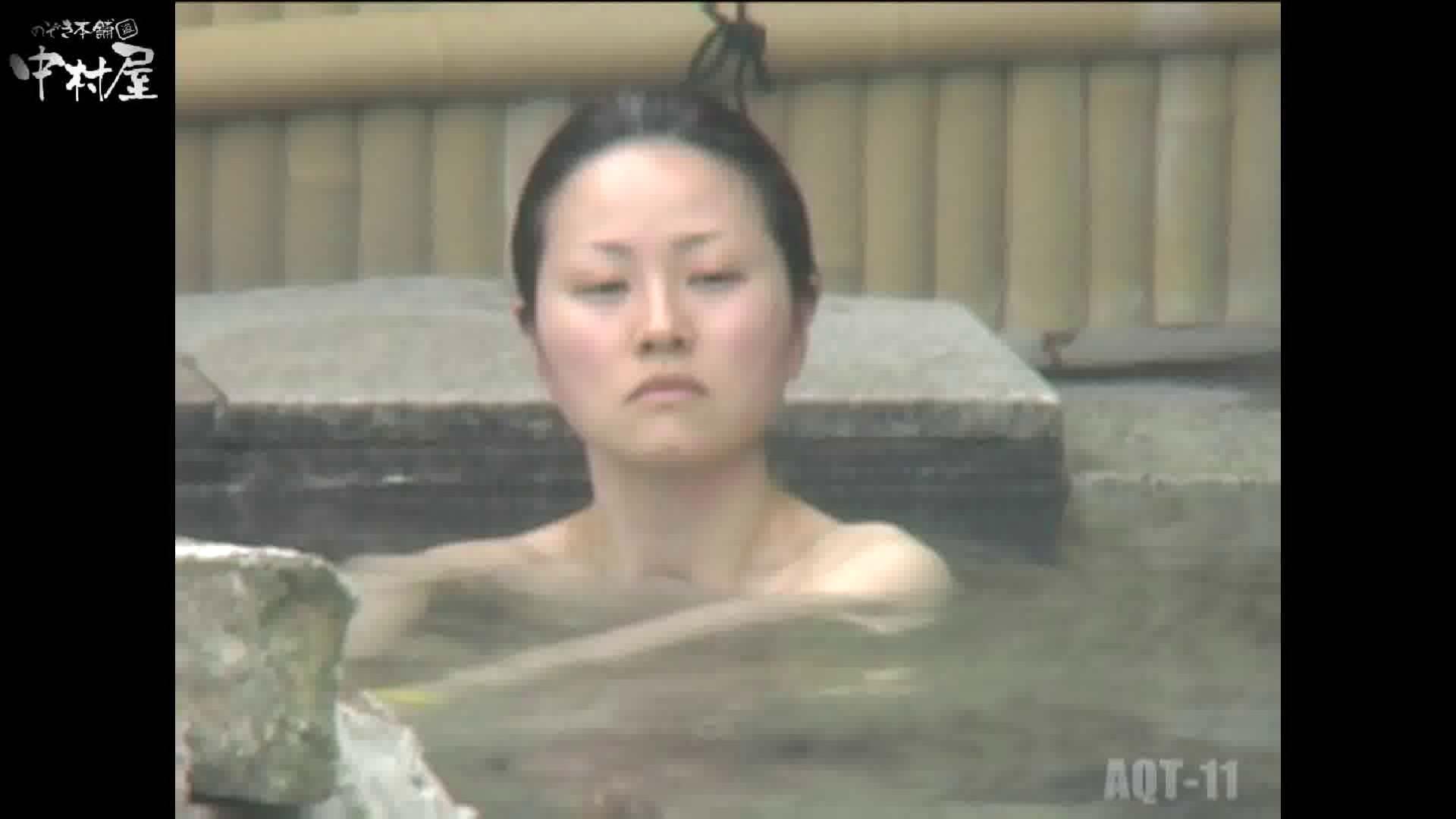 Aquaな露天風呂Vol.875潜入盗撮露天風呂十一判湯 其の四 露天   潜入シリーズ  70pic 60