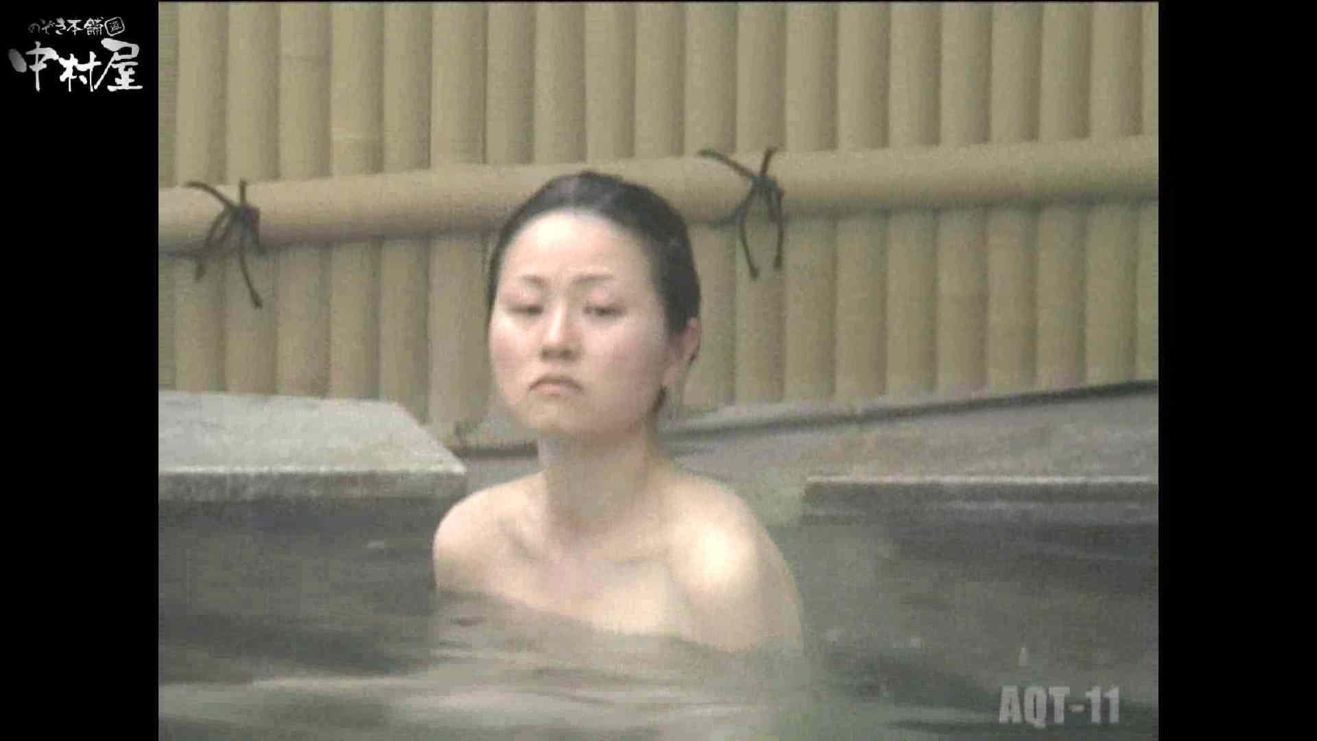 Aquaな露天風呂Vol.875潜入盗撮露天風呂十一判湯 其の四 露天   潜入シリーズ  70pic 69